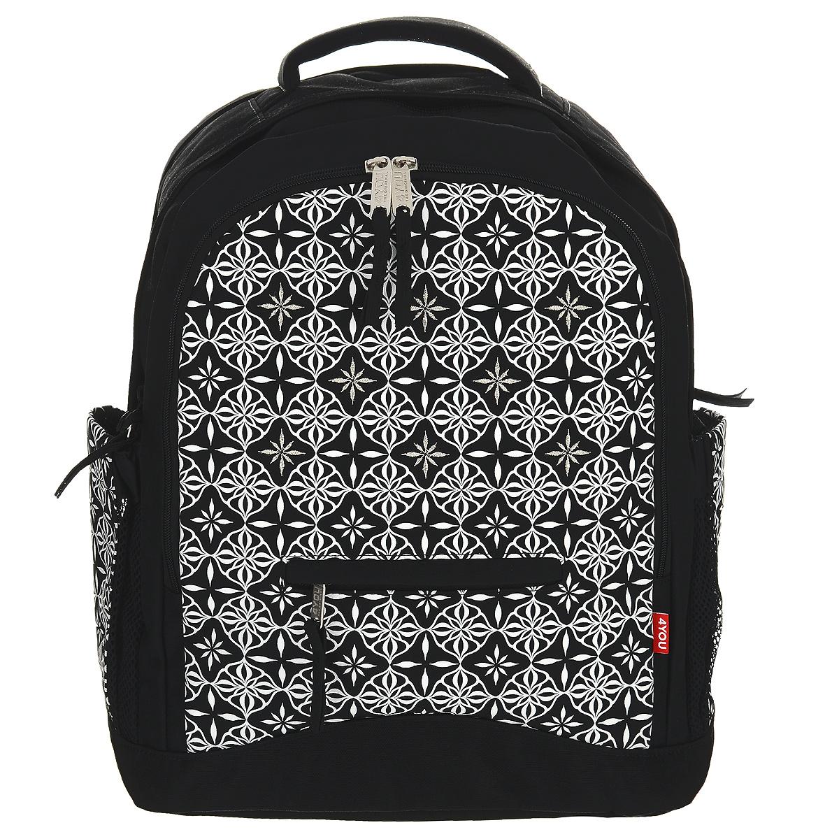 Рюкзак школьный 4You Compact Черно-белый, цвет: черный, белый112901-444Рюкзак 4You Compact Черно-белый - это выбор тех школьников-старшеклассников, которые ищут свой стиль, следят за модными тенденциями и хотят максимально соответствовать ее требованиям. Рюкзак выполнен с использованием высокотехнологичных дышащих материалов и оформлен оригинальным орнаментом и вышивкой. Рюкзак состоит из двух вместительных отделений и дополнительной секции, закрывающихся на застежки-молнии с двумя бегунками. Внутри одного из отделений находится вместительный карман, сверху стянутый резинкой. Заднее отделение предназначено для переноски ноутбука с максимальной диагональю экрана 15 дюймов. Внутри дополнительной секции находятся карман, закрывающийся на молнию, большой карман без застежки, небольшой кармашек с мягкой внутренней поверхностью, кармашек для телефона с хлястиком на липучке, три фиксатора для пишущих принадлежностей и подвешенный сверху на текстильный ремешок карабин для ключей. На внешней стороне секции расположен небольшой прорезной...