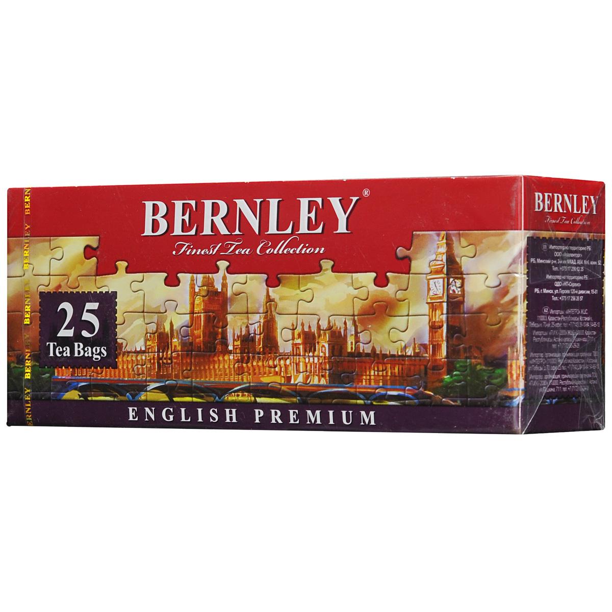 Bernley English Premium черный ароматизированный чай в пакетиках, 25 шт1070003Bernley English Premium - великолепный образец классического английского черного чая с бергамотом, тропический вкус которого удивительно тонко и гармонично сочетается с неповторимыми природными свойствами высокогорного цейлонского чая отборного качества.