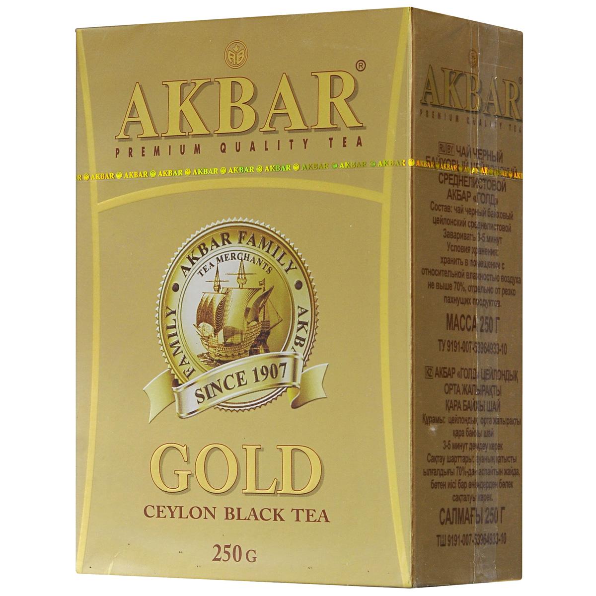 Akbar Gold черный листовой чай, 250 г1043004Купаж Akbar Gold включает в себя лучшие сорта чая, которые выращиваются на горных плантациях расположенной в южной части Цейлона легендарной провинции Ruhuna, на высоте 2000 футов над уровнем моря. Королевство Ruhuna, основанное в 200 году до нашей эры, было важнейшим процветающим культурно-экономическим центром древней цивилизации острова. Идеальный климат и особые плодородные почвы этой области создают великолепные условия для выращивания здесь ароматного черного чая с большим количеством хлорофилла в листьях, который хорошо заваривается и дает крепкий настой яркого цвета с неповторимым терпким вкусом.
