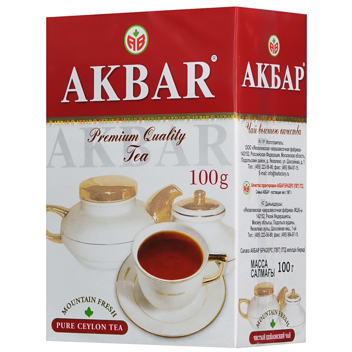 Akbar Mountain Fresh черный крупнолистовой чай, 100 г1041230Чай Akbar Mountain Fresh стандарта OPA – напиток для истинных ценителей вкуса и аромата крупнолистового чая высшего качества. При его производстве используются специальные технологии, позволяющие максимально сократить механическое воздействие на чайный лист. Чай Akbar Mountain Fresh дает крепкий настой с насыщенным вкусом и густым неповторимым ароматом.
