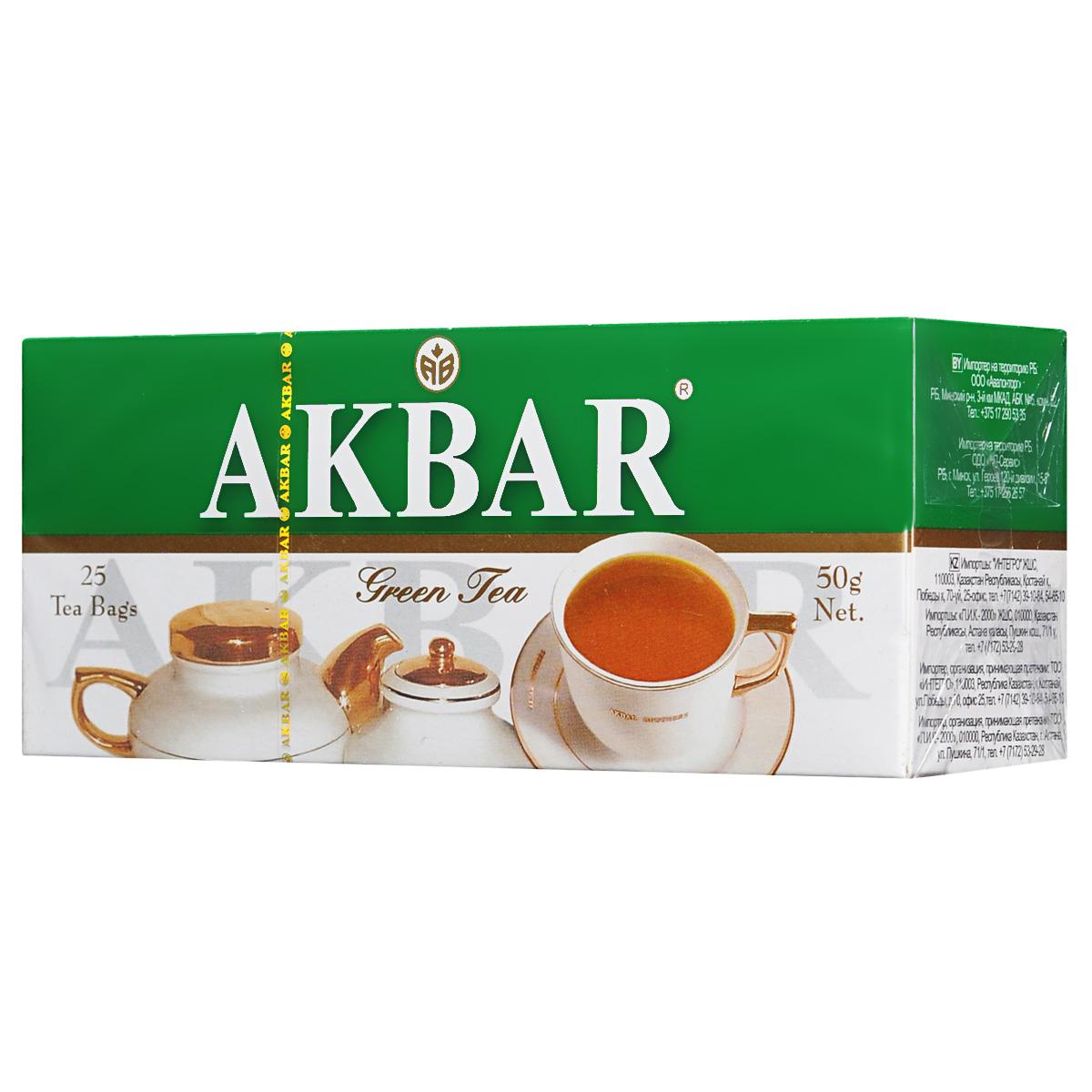 Akbar Green зеленый чай в пакетиках, 25 шт1041228У сторонников здорового образа жизни, столь популярного в мире в наши дни, широкую известность приобрели зеленые чаи Akbar Green, которые не только отличаются своим оригинальным вкусом и ароматом, но и оказывают на человека благотворное стимулирующее влияние, придают ему силу, энергию и бодрость духа. Известно, что чай содержит множество витаминов и полезных веществ, способствующих укреплению здоровья и процессу омолаживания организма человека. Поэтому компания «Akbar Brothers» максимально использует его природные оздоровительные свойства в своей продукции.