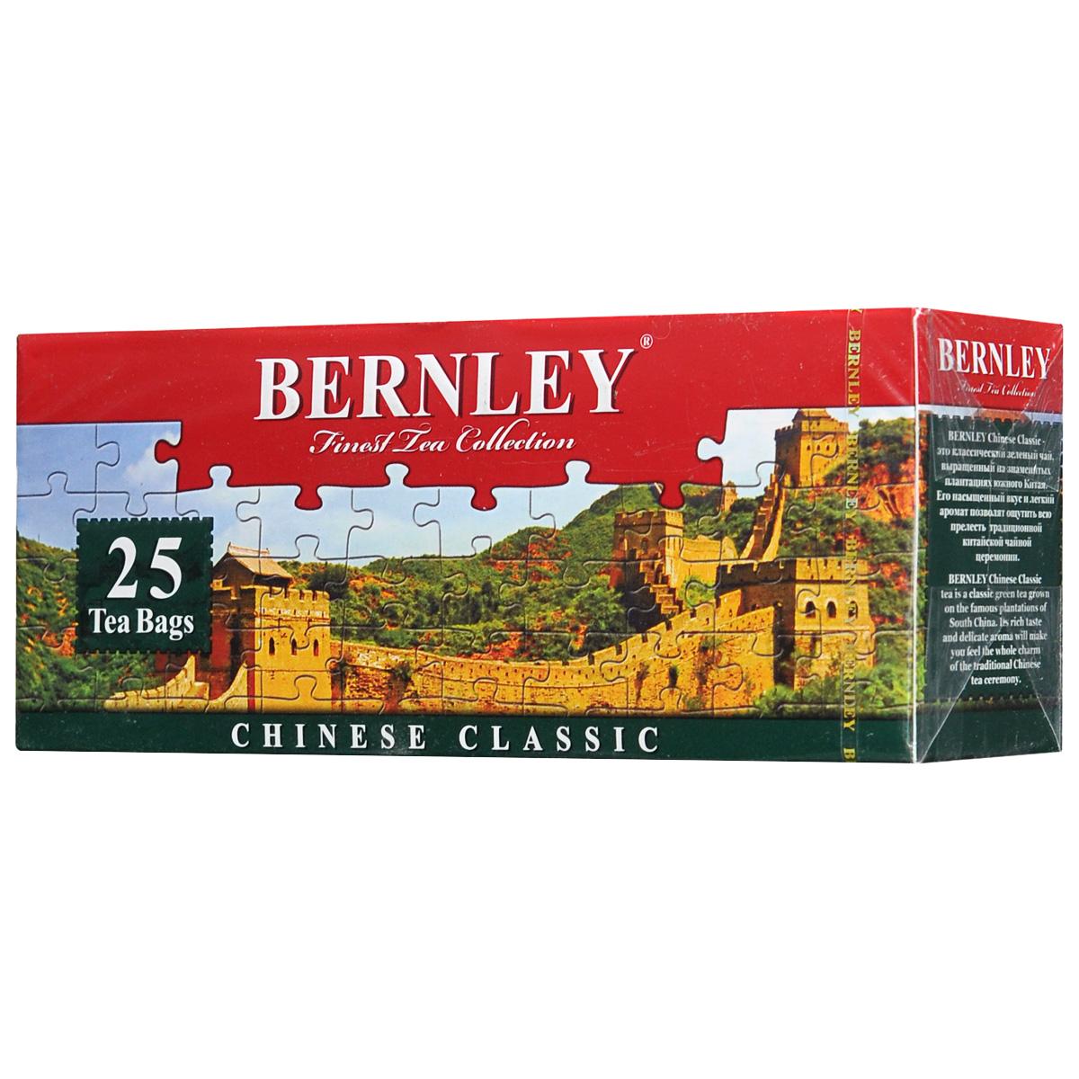 Bernley Chinese Classic зеленый чай в пакетиках, 25 шт