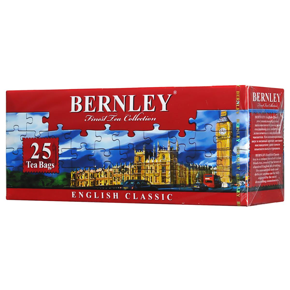 Bernley English Classic черный чай в пакетиках, 25 шт1070008Bernley English Classic - традиционный черный чай, созданный по классическому английскому рецепту, с густым, насыщенного цвета настоем и тонким ароматом, присущим лишь лучшим сортам цейлонского чая. Вкус терпкий, сбалансированный, с утонченными оригинальными оттенками.