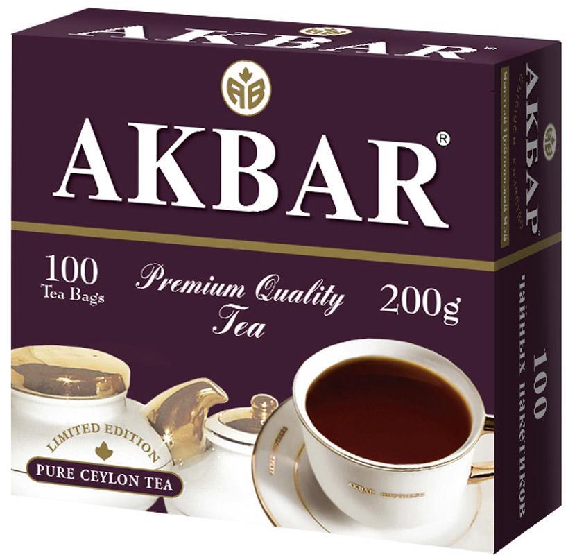 Akbar 100 Years черный чай в пакетиках, 100 шт1042017Пакетированный чай Akbar 100 Years - великолепный образец высококачественного черного цейлонского чая, который благодаря своим исключительным природным свойствам, прежде всего – неповторимым вкусу и аромату, возглавляет список наиболее популярных и востребованных чаев в мире, в том числе и в России, где ему отдается всеобщее и безоговорочное предпочтение.