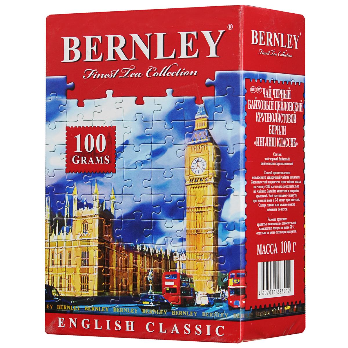 Bernley English Classic черный листовой чай, 100 г1070037Bernley English Classic - традиционный черный чай, созданный по классическому английскому рецепту, с густым, насыщенного цвета настоем и тонким ароматом, присущим лишь лучшим сортам цейлонского чая. Вкус терпкий, сбалансированный, с утонченными оригинальными оттенками.