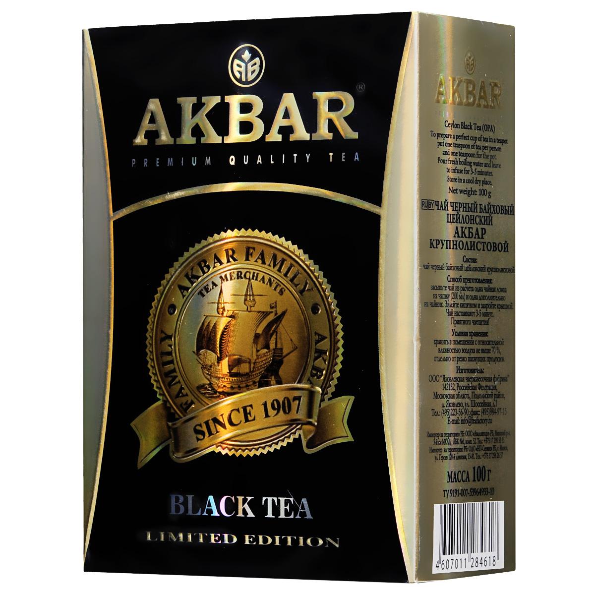 Akbar 100 Years черный листовой чай, 100 г1042023Чай Akbar 100 Years стандарта ОРА состоит из крупных листочков удлиненной формы насыщенного черного цвета. Его производство под силу лишь современным фабрикам, оснащенным новейшим оборудованием. Сырье для этого крупнолистового чая эксклюзивного качества, отличающегося своим неповторимым вкусом и потрясающим ароматом, получают всего с нескольких равнинных чайных плантаций, расположенных в провинциях Ruhuna и Sabaragamuwa, на высоте не более 1500 футов над уровнем моря.