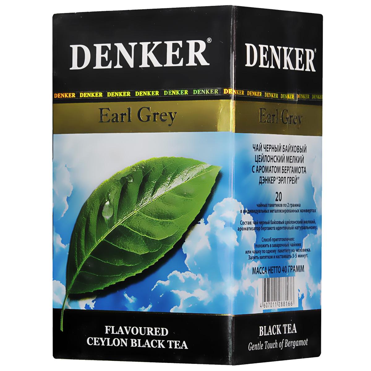 Denker Earl Grey черный ароматизированный чай в пакетиках, 20 шт1080005Чай Denker Earl Grey - это превосходно сбалансированный купаж с изысканным вкусами и тончайшим ароматом бергамота, тропического фрукта, который усиливает освежающее действие великолепного черного цейлонского чая, подчеркивая его неповторимые природные достоинства. Этот бодрящий напиток с легкими цитрусовыми нотками в послевкусии прекрасно подходит для чаепития в любое время.