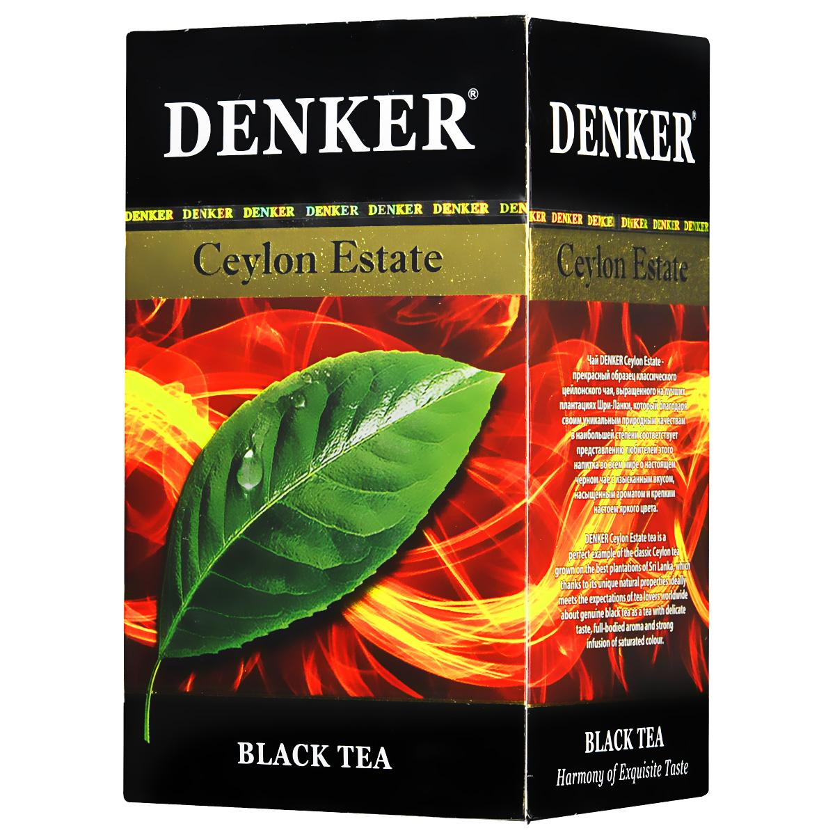 Denker Ceylon Estate черный чай в пакетиках, 20 шт