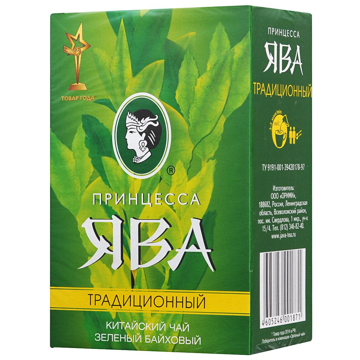 Принцесса Ява Традиционный зеленый чай листовой, 200 г0187-20Китайский крупнолистовой зеленый чай Принцесса Ява Традиционный отличается темно-зеленым цветом и обладает индивидуальным терпким вкусом с легкой горчинкой. После употребления чая остается долгое послевкусие. Кроме того, это один из немногих зеленых чаев, который рекомендуют пить холодным с сахаром и лимоном.
