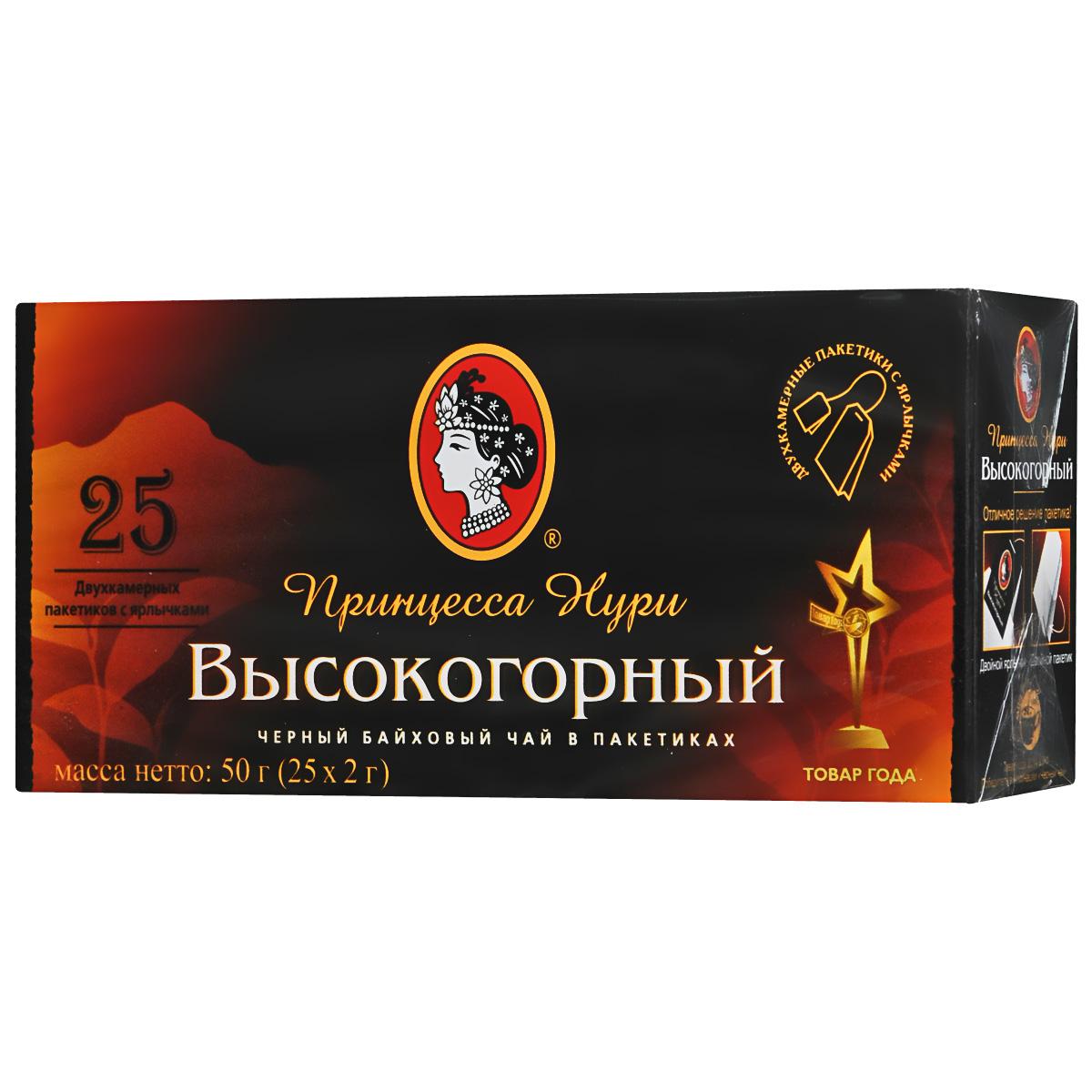 Принцесса Нури Высокогорный черный чай в пакетиках, 25 шт