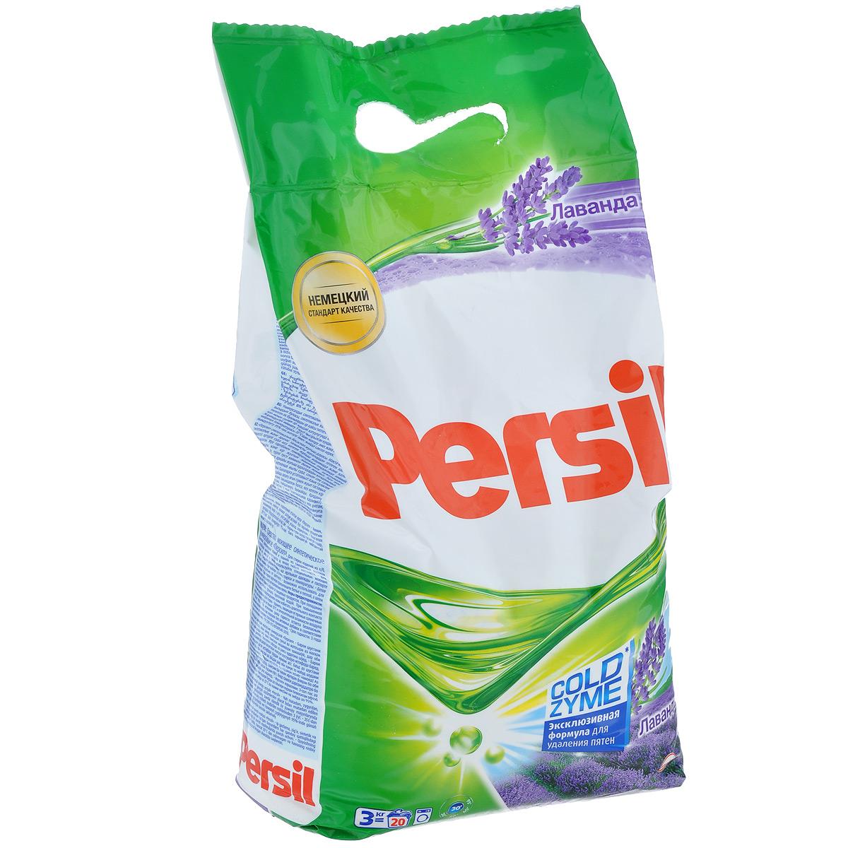 Стиральный порошок Persil Лаванда, 3 кг935042Стиральный порошок Persil Лаванда - это стиральный порошок с инновационной формулой, которая содержит активные капсулы пятновыводителя. Эти капсулы быстро растворяются в воде и начинают действовать на пятно уже в самом начале стирки. Благодаря эксклюзивному компоненту, Persil отлично удаляет даже сложные пятна. Кроме того, он делает белье белоснежным и придает ему свежий цветочный аромат. Подходит для стирки изделий из х/б, льняных, синтетических тканей и тканей из смешанных волокон в стиральных машинах-автоматах в воде любой жесткости. Состав: 5-15% анионные ПАВ, кислородсодержащий отбеливатель, Товар сертифицирован.