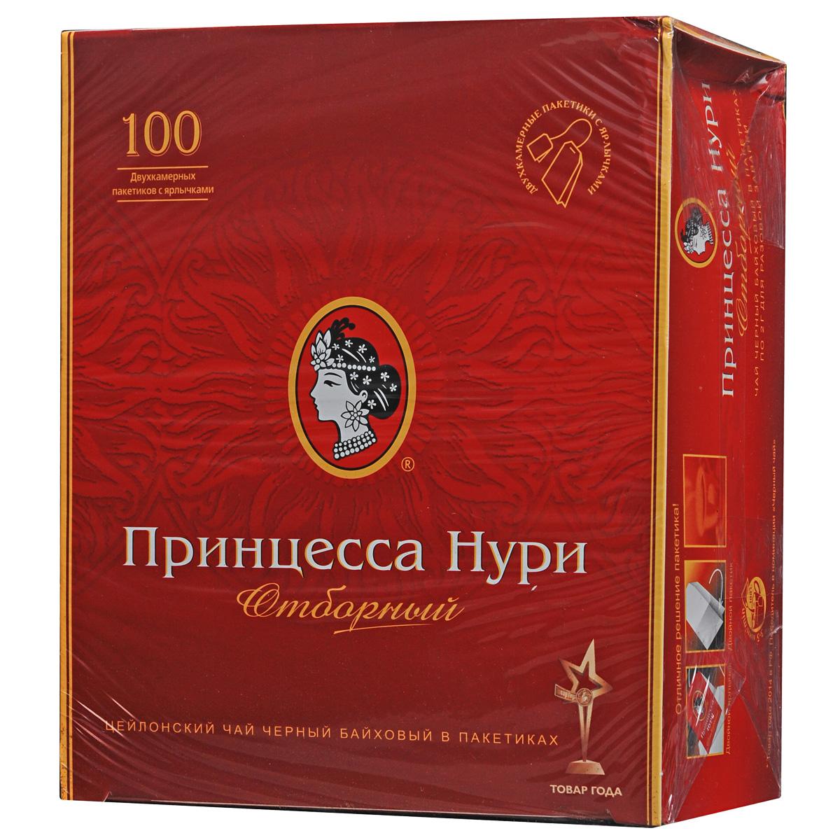 Принцесса Нури Отборный черный чай в пакетиках, 100 шт0327-18Пакетированный черный чай Принцесса Нури Отборный сочетает в себе благородный вкус и нежный аромат превосходного листового цейлонского чая.