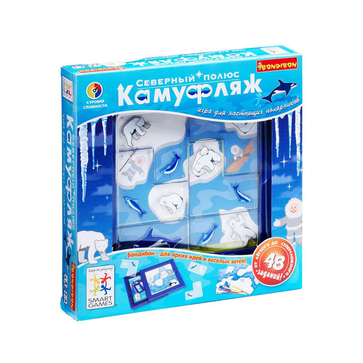 Логическая игра Bondibon SmartGames Камуфляж. Северный полюс bondibon камуфляж северный полюс