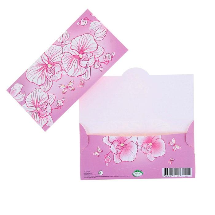 Конверт для денег Орхидеи и бабочки. 11132371113237Изготовленный из бумаги конверт Орхидеи и бабочки станет отличным оформлением вашего денежного подарка. Конверт оформлен изображением цветков орхидей, а также порхающими между ними бабочками. Внутри находится отделение для денег. Такое красивое оформление денежного подарка обязательно обрадует получателя!
