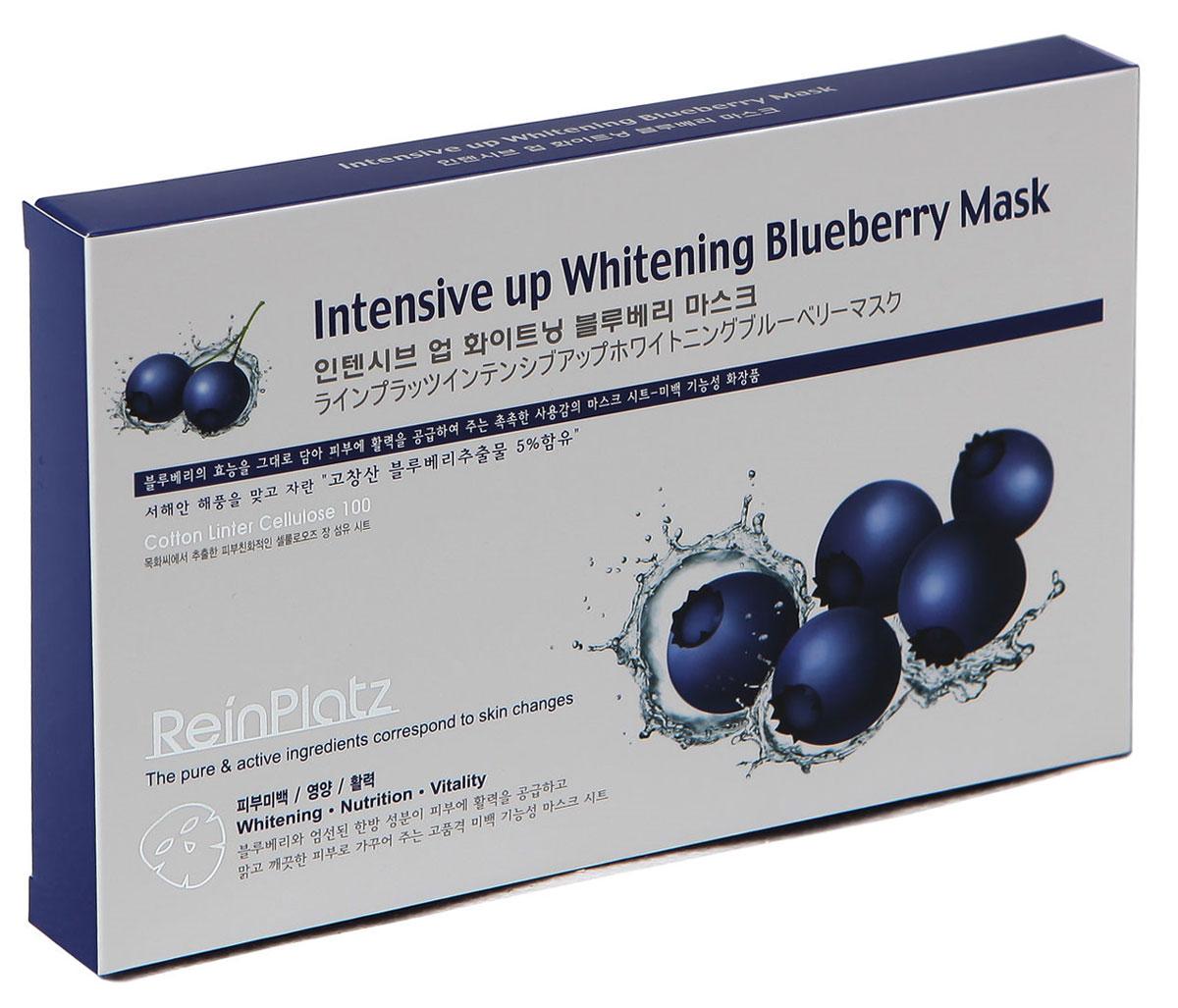 LS Cosmetic Маска для лица с экстрактом голубики, 25 г1473Лицевая маска-салфетка с голубикой содержит Витамин В3 (ниацинамид), который обладает несколькими мощными эффектами - увеличение церамидов и свободных жирных кислот в коже – то есть восстанавливается нарушенная барьерная функция кожи и уменьшается потеря влаги. Таким образом ниацинамид предохраняет кожу от обезвоживания и стимулирует микроциркуляцию в дерме. Он также может выравнивать неровный тон кожи, смягчать проявление акне и убирать красные следы пост-акне (известные как пост-противовоспалительная гиперпигментация кожи). Ниацинамид особенно подходит для тех, кто борется с морщинами и акне. Маска содержит Витамин С (натрия аскорбилфосфат), который помогает осветлить и очистить лицо (антиокислительное действие, стимуляция синтеза коллагена в дермальном слое, уменьшение гиперпигментации и осветление кожи), а так же Витамин Е (токоферолацетат), который укрепляет и защищает кожу и держит ее здоровой. Флавониды (витамин Р) укрепляют стенки сосудов, нормализуют кровообращение и обладают...