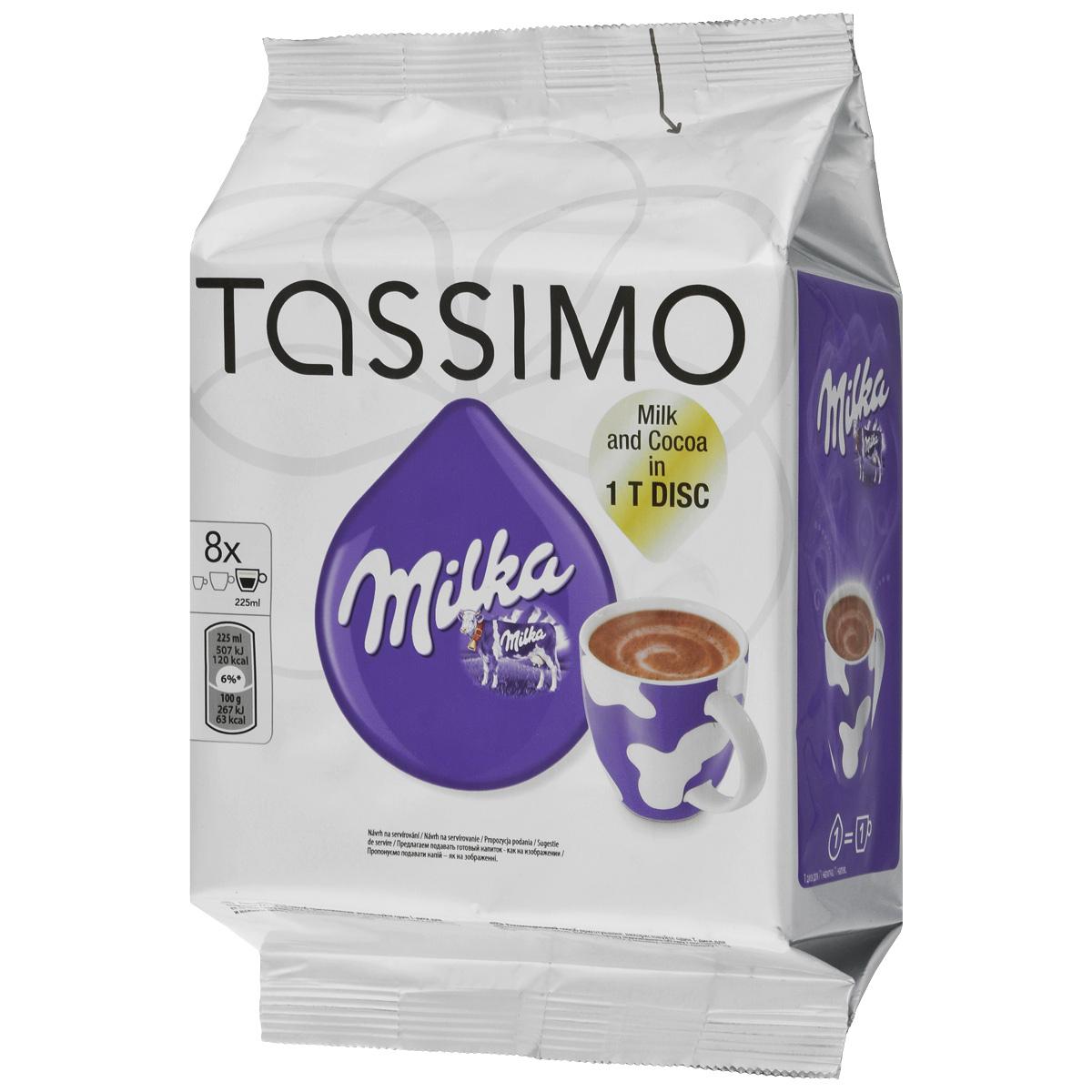 Tassimo Milka горячий какао в капсулах, 240 г