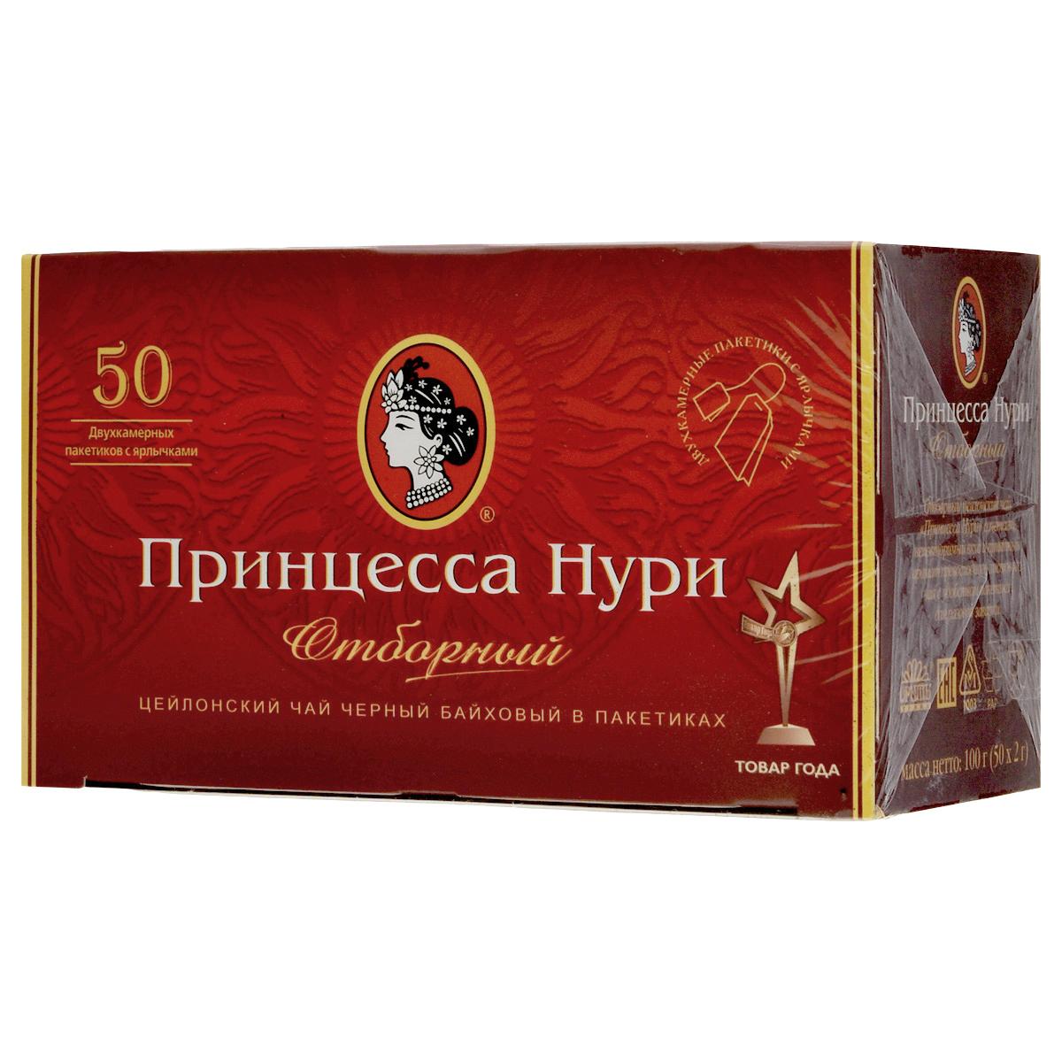 Принцесса Нури Отборный черный чай в пакетиках, 50 шт0326-36Пакетированный черный чай Принцесса Нури Отборный сочетает в себе благородный вкус и нежный аромат превосходного листового цейлонского чая.