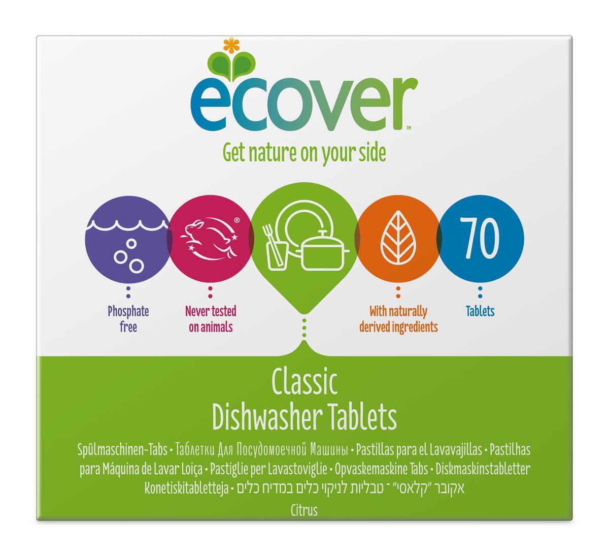 Экологические таблетки для посудомоечной машины Ecover, 70 шт00593Эффективное и экологически чистое средство Ecover для автоматического мытья посуды. Прекрасно удаляет загрязнения и жиры, оставляя посуду чистой и придавая ей блеск, не оставляя после себя никаких следов. Предотвращает образование известковых отложений на посуде и нагревательных элементах посудомоечной машины за счет использования быстроразлагаемых полипептидов. Каждая таблетка имеет индивидуальную упаковку. Не содержит синтетических ароматизаторов и хлора! Содержит энзимы (не ГМО). Обладает легким натуральным ароматом лимона. Подходит для использования в домах с автономной канализацией. Не наносит вреда любым видам септиков! Характеристики: Состав: 15-30% кислородный отбеливатель, цеолиты; Количество таблеток в упаковке: 70 шт. Вес: 1,4...
