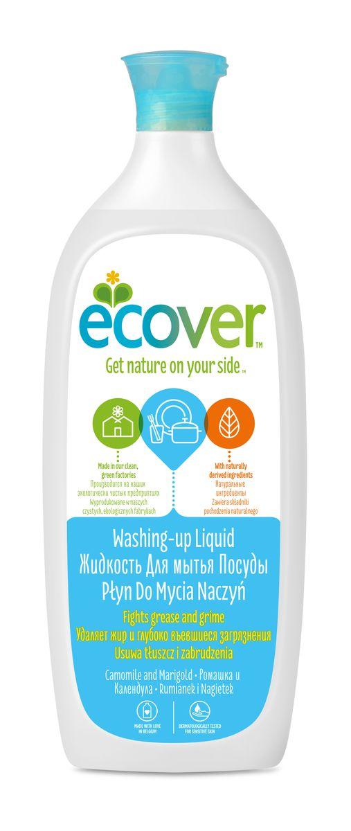 Экологическая жидкость для мытья посуды Ecover, ромашкой, календулой и молочной сывороткой, 1 л00234Эффективное моющее средство Ecover со свежим ароматом ромашки, созданное на основе экологически чистых ПАВ из соломы и пшеничных отрубей. Прекрасно очищает и удаляет жиры, не оставляет химикатов на посуде. Великолепно смывается водой. Не вызывает раздражений и аллергических реакций на коже, дополнительно содержит экстракты бархатцев и алое вера для защиты рук, что позволяет мыть посуду без перчаток. Не содержит синтетических ароматизаторов и нефтепродуктов. Уровень pH: 4.5. Подходит для использования в домах с автономной канализацией. Не наносит вреда любым видам септиков!