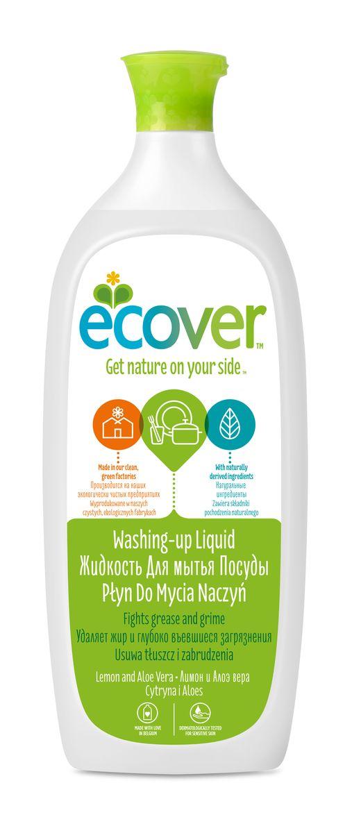 Экологическая жидкость для мытья посуды Ecover, с лимоном и алоэ-вера, 1 л00161Эффективное моющее средство Ecover со свежим ароматом лимона создано на основе экологически чистых ПАВ из соломы и пшеничных отрубей. Прекрасно очищает и удаляет жиры, не оставляет химикатов на посуде. Великолепно смывается водой. Не вызывает раздражений и аллергических реакций на коже, дополнительно содержит экстракты бархатцев и алое-вера для защиты рук, что позволяет мыть посуду без перчаток. Не содержит синтетических ароматизаторов и нефтепродуктов. Упаковка изготовлена из сахарного тростника - 100% возобновляемого, годного для повторного применения и вторичной переработки материала. Уровень pH: 4.5. Подходит для использования в домах с автономной канализацией. Не наносит вреда любым видам септиков!