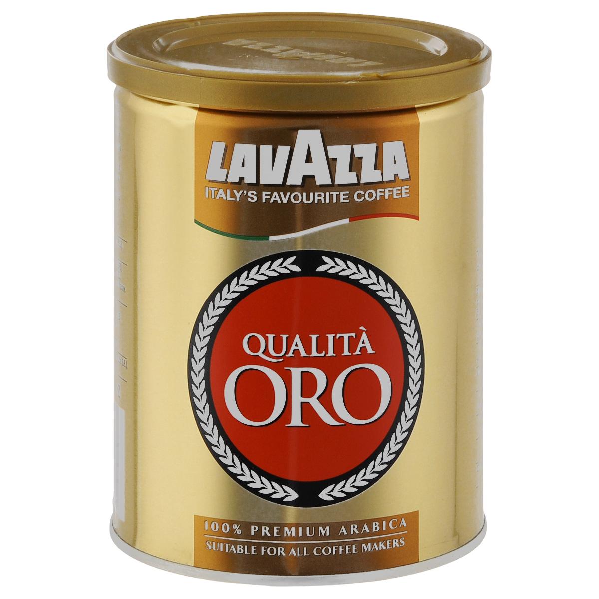 Lavazza Qualita Oro кофе молотый, 250 г2058Молотый кофе Lavazza Qualita Oro является превосходной смесью из 100% арабики, выращенной на плантациях Центральной и Южной Америки. Золотая смесь Lavazza Qualita Oro отличается нежным, легко узнаваемым ароматом. Кофе Lavazza Qualita Oro демонстрирует легкую сладость и приятный кислый вкус. Полнота вкуса кофейных зерен сохраняется благодаря медленной средней обжарке.