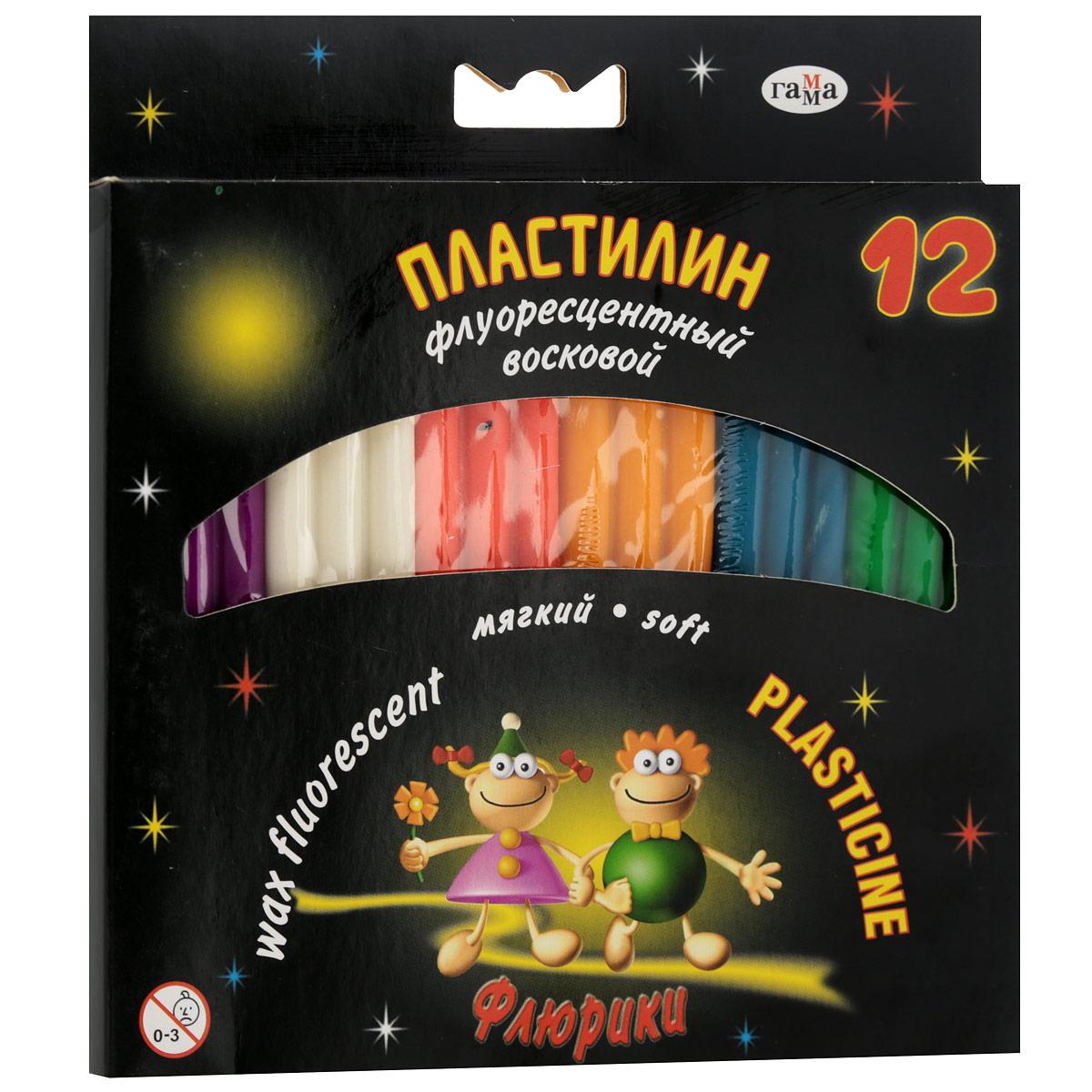 """Пластилин восковой Гамма """"Флюрики"""", флуоресцентный, 12 цветов"""