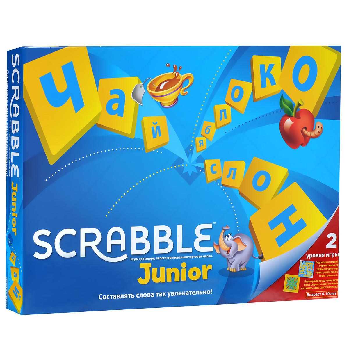 Mattel Games Настольная игра Scrabble ДжуниорY9736Настольная игра Mattel Games Scrabble Джуниор позволит вам и вашему ребенку интересно провести время в кругу друзей или семьи. Задача игроков состоит в формировании взаимосвязанных слов по принципу кроссворда. Слова составляются с использованием фишек с буквами. За составленные слова участники получают очки. Участник, набравший наибольшее количество очков за составленные слова, побеждает! Это два варианта самой популярной игры в слова в одной упаковке! Первая игра называется Слова и картинки. Она специально разработана, чтобы позволить детям младшего возраста (5-8 лет) играть в Scrabble на своем уровне с подсказками слов на поле. На игровом поле изображены различные картинки, которые являются взаимосвязанными словами. Эта комбинация слови картинок поможет ребенку научиться читать и писать слова. Вторая игра Цвета и жетоны (для детей от 7 лет) предназначена для тех, кто уже умеет составлять слова и хорошо знаком с написанием слов. В комплект...