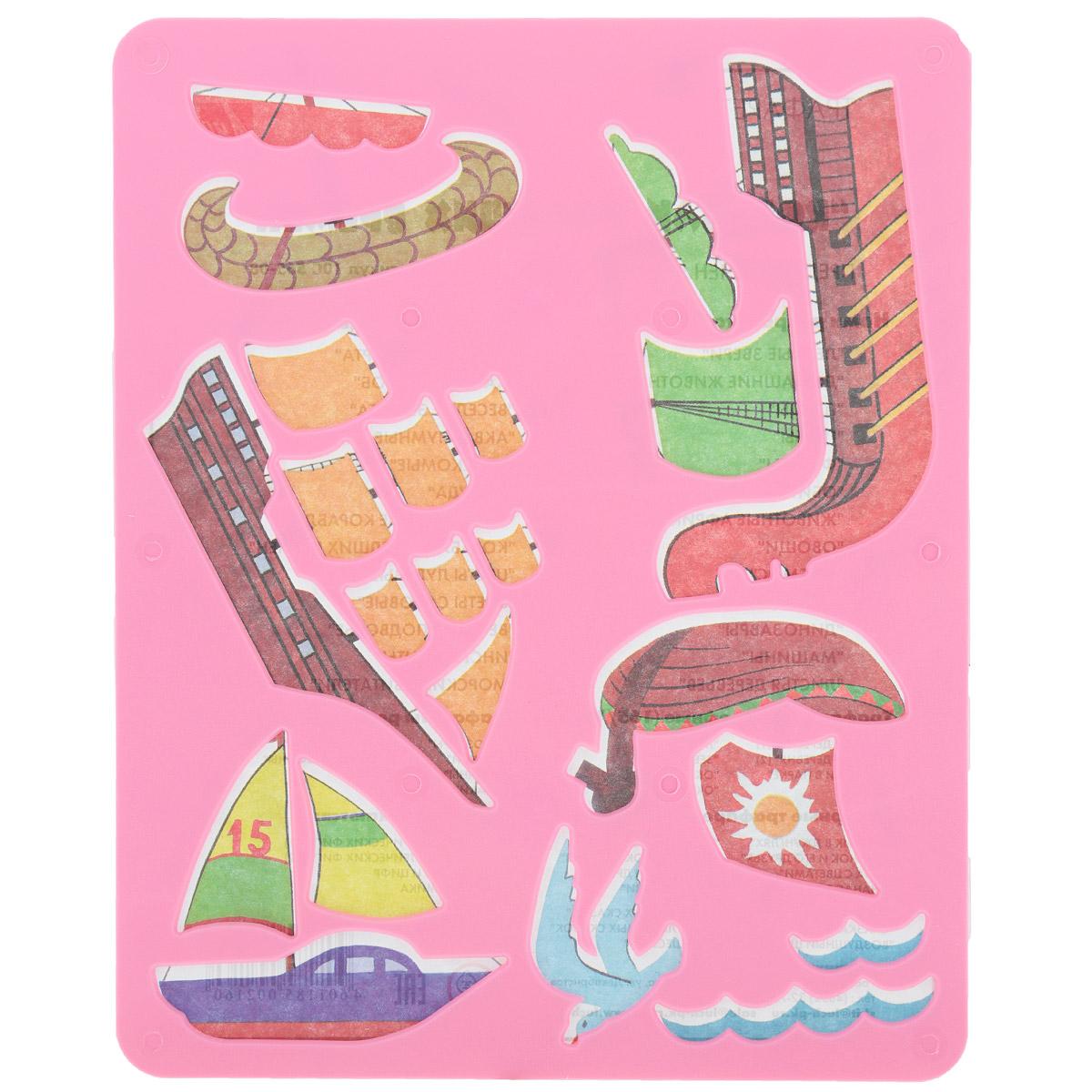 Луч Трафарет прорезной Корабли ушедших времен цвет розовый10С -08Трафарет Луч Корабли ушедших времен, выполненный из безопасного пластика, предназначен для детского творчества. По трафарету маленькие художники смогут нарисовать различные корабли и лодки, плывущие по волнам. Для этого необходимо положить трафарет на лист бумаги, обвести фигуру по контуру и раскрасить по своему вкусу или глядя на цветную картинку-образец. Трафареты предназначены для развития у детей мелкой моторики и зрительно-двигательной координации, навыков художественной композиции и зрительного восприятия.