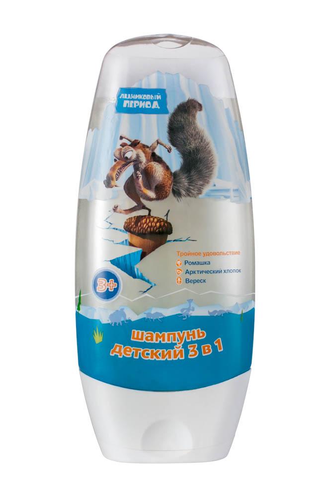 Ледниковый период Шампунь детский 3 в 1, 260 млC100-508Детский шампунь 3 в 1 - это шампунь, гель для душа и пена для ванн в одном флаконе. Содержит мягкие моющие компоненты для бережного очищения детской кожи и волос. Экстракты арктического хлопка и вереска увлажняют волосы и сохраняют защитный слой кожи. Экстракт ромашки успокает, смягчает и тонизирует. Д-пантенол обладает регенерирующими и противовоспалительными свойствами. Шампунь 3 в 1 деликатен для кожи, поэтому он может использоваться ежедневно. Подходит для всех членов семьи.