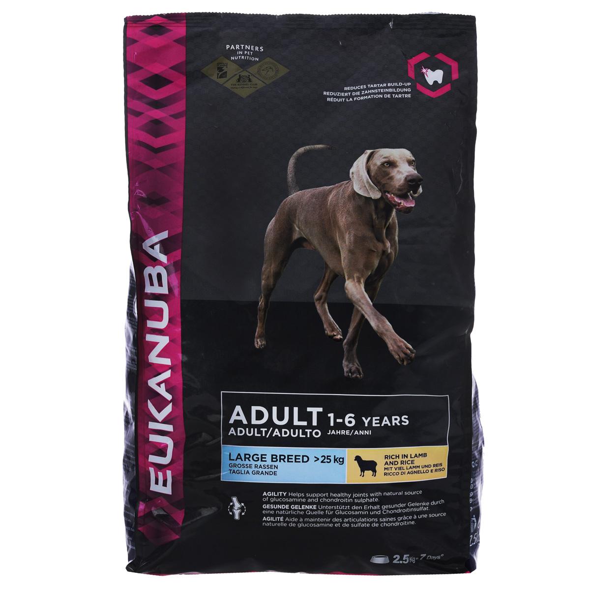 Корм сухой Eukanuba Adult Large Breed для взрослых собак крупных пород, ягненок, 12 кг81377707Сухой корм Eukanuba на основе мяса ягненка и риса - это полноценный сбалансированный корм для собак крупных пород (25-40 кг) в возрасте 1-6 лет и собак гигантских пород (более 40 кг) возрастом от 2 до 5 лет. Корм разработан для поддержания здоровья суставов. Не содержит искусственных красителей и ароматизаторов. Корм имеет большое содержание мяса ягненка, что содействует построению и сохранению мускулатуры для наилучшей физической формы. В составе корма содержатся компоненты только самого высокого качества, тщательно подобранные для обеспечения 100% полноценного и сбалансированного питания. Корм Eukanuba использует клинически испытанные ингредиенты в 6 ключевых направлениях: - Надежная защита. Антиоксиданты поддерживают естественную защиту организма. - Кожа и шерсть. Оптимальное соотношение омега-6 и -3 жирных кислот для поддержания здоровой кожи и блестящей шерсти. - Крепкие мышцы. Животные белки способствуют укреплению и...