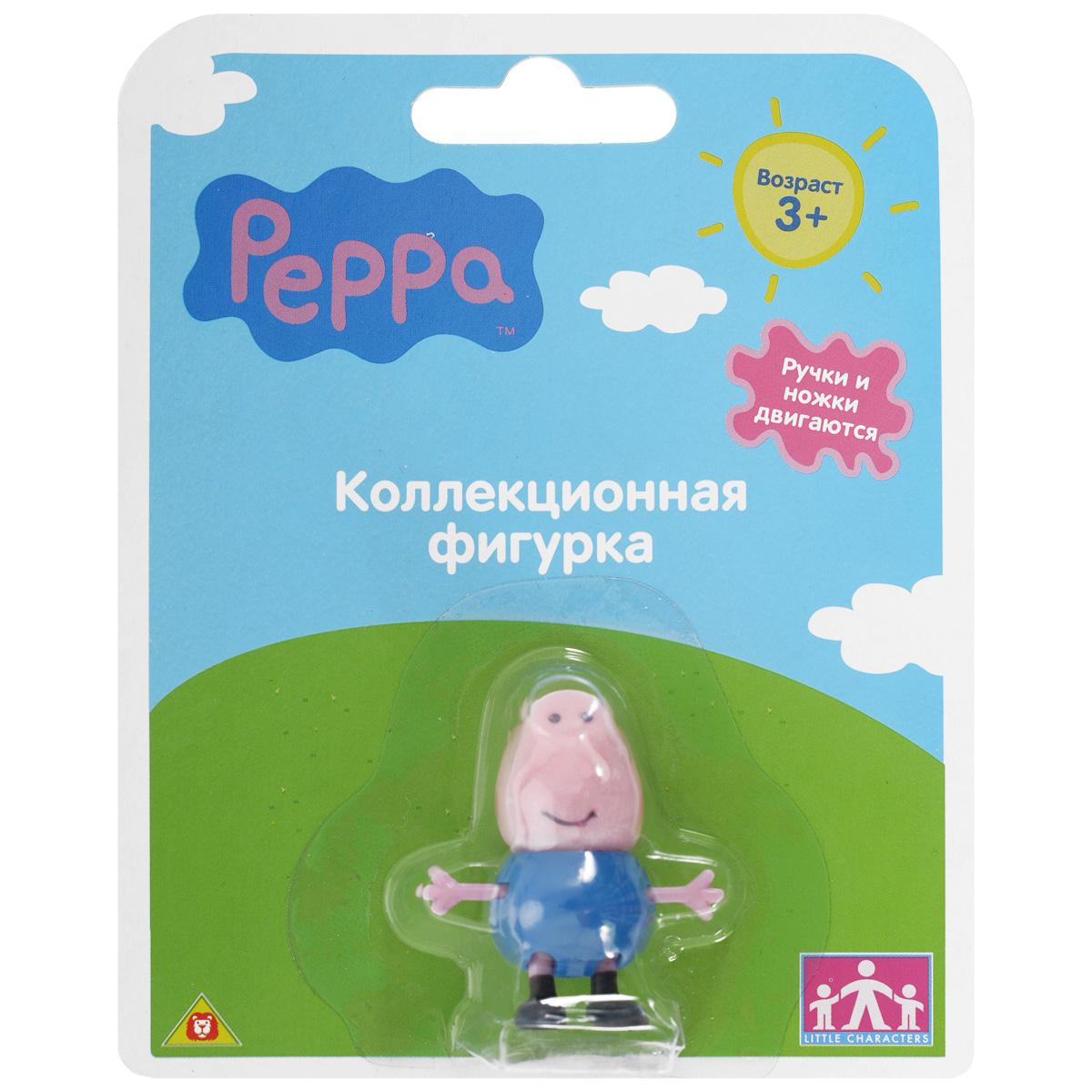 Фигурка Peppa Pig Любимый персонаж. Хрюша, цвет: синий15555_синийФигурка Peppa Pig Любимый персонаж. Хрюша, созданная по мотивам мультсериала Peppa Pig привлечет внимание вашего малыша и станет для него любимой игрушкой, он будет часами играть с фигуркой, придумывая различные истории с участием любимого героя. Ручки и ножки фигурки подвижны. Игра с фигуркой разовьет воображение, мелкую моторику рук ребенка, поможет овладеть навыками общения и научит ролевым играм. Порадуйте его таким замечательным подарком! Пеппа - это веселая свинка из доброго, смешного и познавательного мультипликационного сериала Peppa Pig. Она играет с братиком Джорджем и своими друзьями, обожает прыгать в лужах, наряжаться. Каждая серия - это новое приключение свинки, которое несет полезные знания маленьким зрителям. А теперь они могут не только смотреть на этих забавных персонажей, но и играть с ними! Дети будут рады перевоплотиться в свинку Пеппу, маленького Джорджа, овечку Сьюзи или кролика Ребекку. Такая сюжетно-ролевая игра - настоящая...