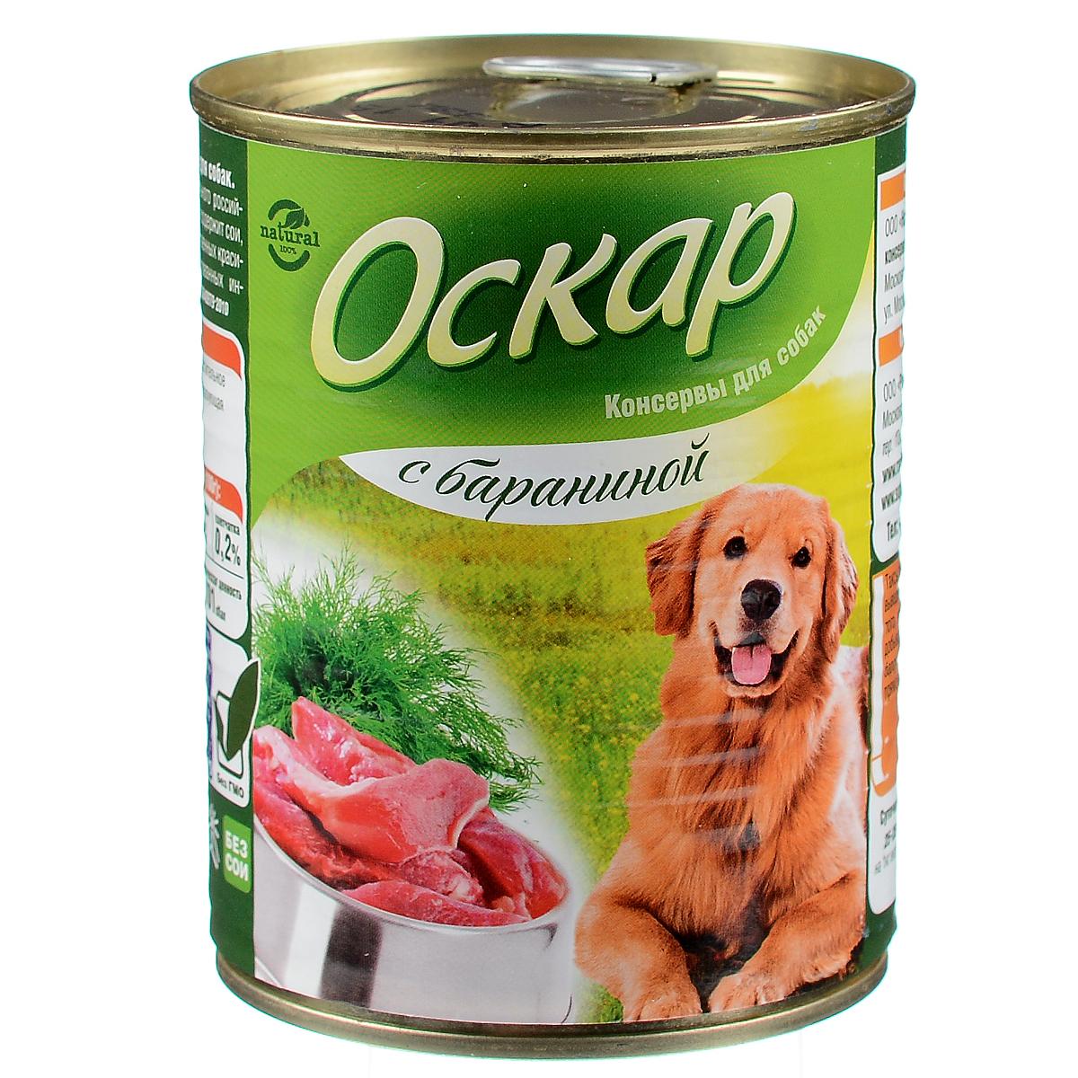 Консервы для собак Оскар, с бараниной, 350 г59361Консервы для собак Оскар изготовлены из натурального российского мясного сырья. Не содержат сои, ароматизаторов, искусственных красителей, ГМО. Состав: баранина, субпродукты, растительное масло, натуральная желеобразующая добавка, соль, вода. Пищевая ценность (100 г): протеин 10%, жир 5%, углеводы 4%, клетчатка 0,2%, зола 2%, влага 75%. Энергетическая ценность (на 100 г): 101 кКал. Товар сертифицирован.