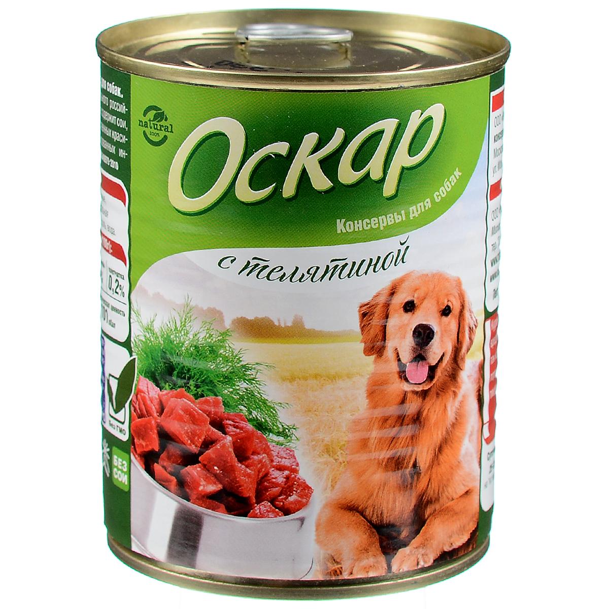Консервы для собак Оскар, с телятиной, 350 г59362Консервы для собак Оскар изготовлены из натурального российского мясного сырья. Не содержат сои, ароматизаторов, искусственных красителей, ГМО. Состав: говядина, субпродукты мясные, растительное масло, натуральная желеобразующая добавка, соль, вода. Пищевая ценность (100 г): протеин 10%, жир 5%, углеводы 4%, клетчатка 0,2%, зола 2%, влага 75%. Энергетическая ценность (на 100 г): 101 кКал. Товар сертифицирован.