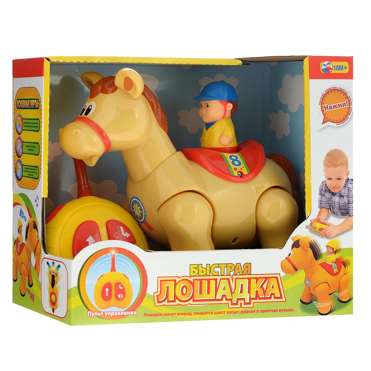 Kiddieland Развивающая игрушка на радиоуправлении Пони ( KID 051722 )
