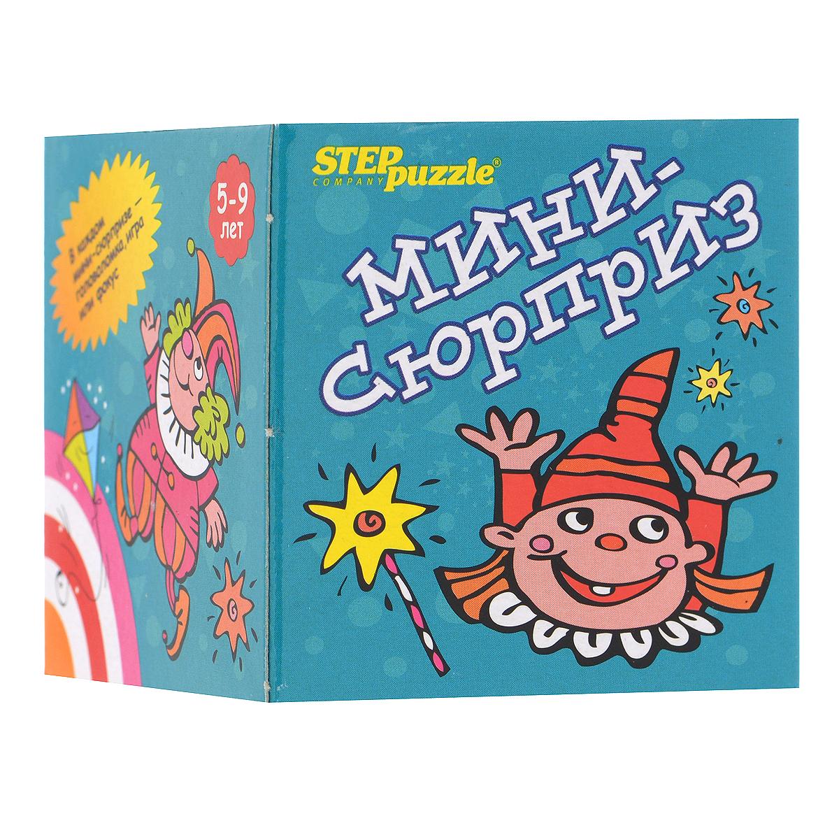 Step Puzzle Настольная игра Мини-сюрприз цвет бирюзовый76098_бирюзловыйИгра Step Puzzle Мини - Сюрприз представляет собой миниатюрные настольные игры, карты, фокусы, викторины, головоломки, пазлы. В каждом шоу-боксе все игры разные. Ваш выбор - это сюрприз. Содержимое коробочки не зависит от цвета коробочки. Предназначена для детей от 5 до 9 лет.