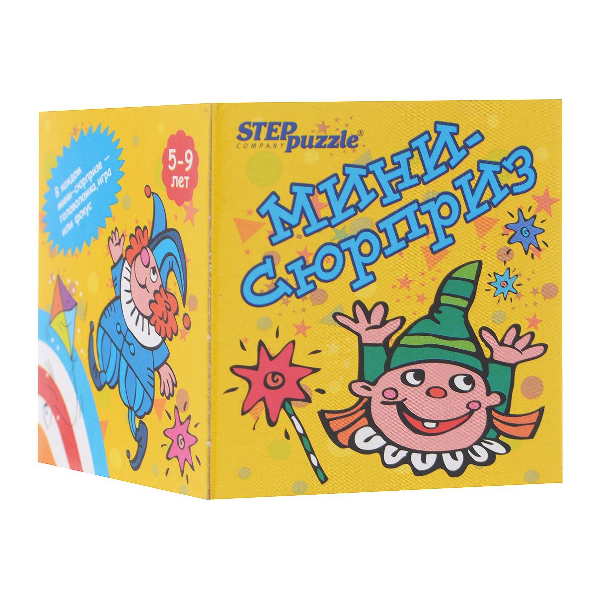 Step Puzzle Настольная игра Мини-сюрприз цвет желтый76098_желтыйИгра Step Puzzle Мини - Сюрприз представляет собой миниатюрные настольные игры, карты, фокусы, викторины, головоломки, пазлы. В каждом шоу-боксе все игры разные. Ваш выбор - это сюрприз. Содержимое коробочки не зависит от цвета коробочки. Предназначена для детей от 5 до 9 лет.