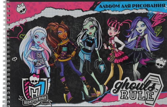 Альбом для рисования Monster High: Ghouls Rule, 40 листовMH8_MH8Альбом для рисования Monster High: Ghouls Rule, выполненный из высококачественной бумаги, непременно порадует маленького художника. Обложка альбома изготовлена из мелованного картона с изображением героинь известного детского мультфильма Monster High. Внутренний блок на гребне состоит из 40 листов белой бумаги высокой плотности. Рисуя, ребенок сможет реализовать свои творческие способности и воплотить на бумаге все свои образы, мысли и идеи.