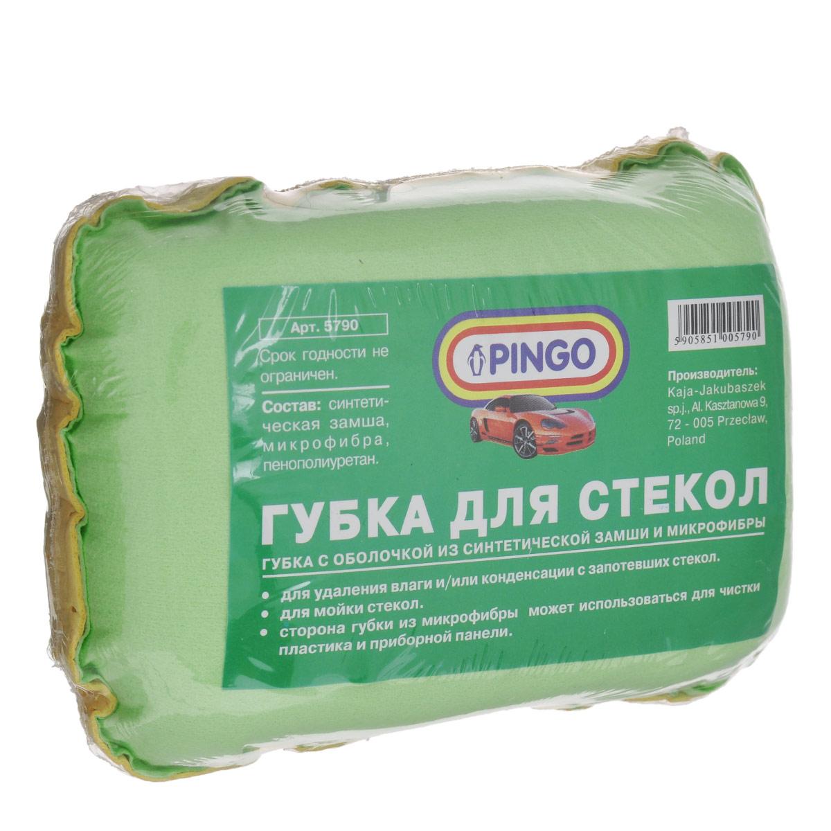 Губка для стекол Pingo, цвет: зеленый, желтый5790_зеленый, желтыйГубка для стекол Pingo изготовлена из пенополиуретана с оболочкой из синтетической замши и микрофибры. Губка предназначена для удаления влаги или конденсации с запотевших стекол, для мойки стекол. Сторона губки из микрофибры может использоваться для чистки пластика и приборной панели.