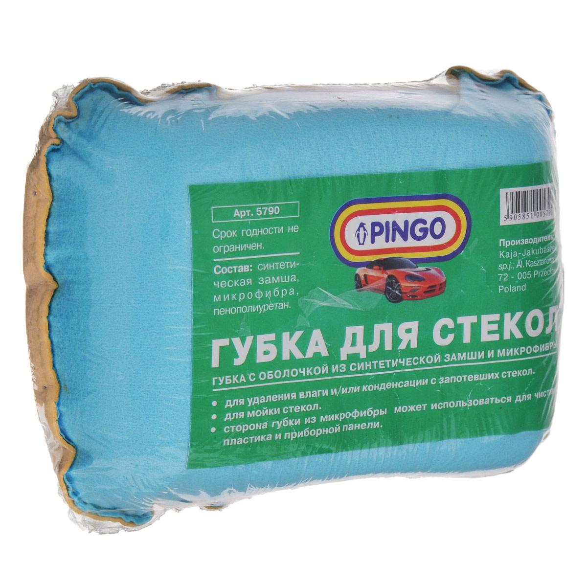 Губка для стекол Pingo, цвет: голубой, желтый5790_голубой, желтыйГубка для стекол Pingo изготовлена из пенополиуретана с оболочкой из синтетической замши и микрофибры. Губка предназначена для удаления влаги или конденсации с запотевших стекол, для мойки стекол. Сторона губки из микрофибры может использоваться для чистки пластика и приборной панели.