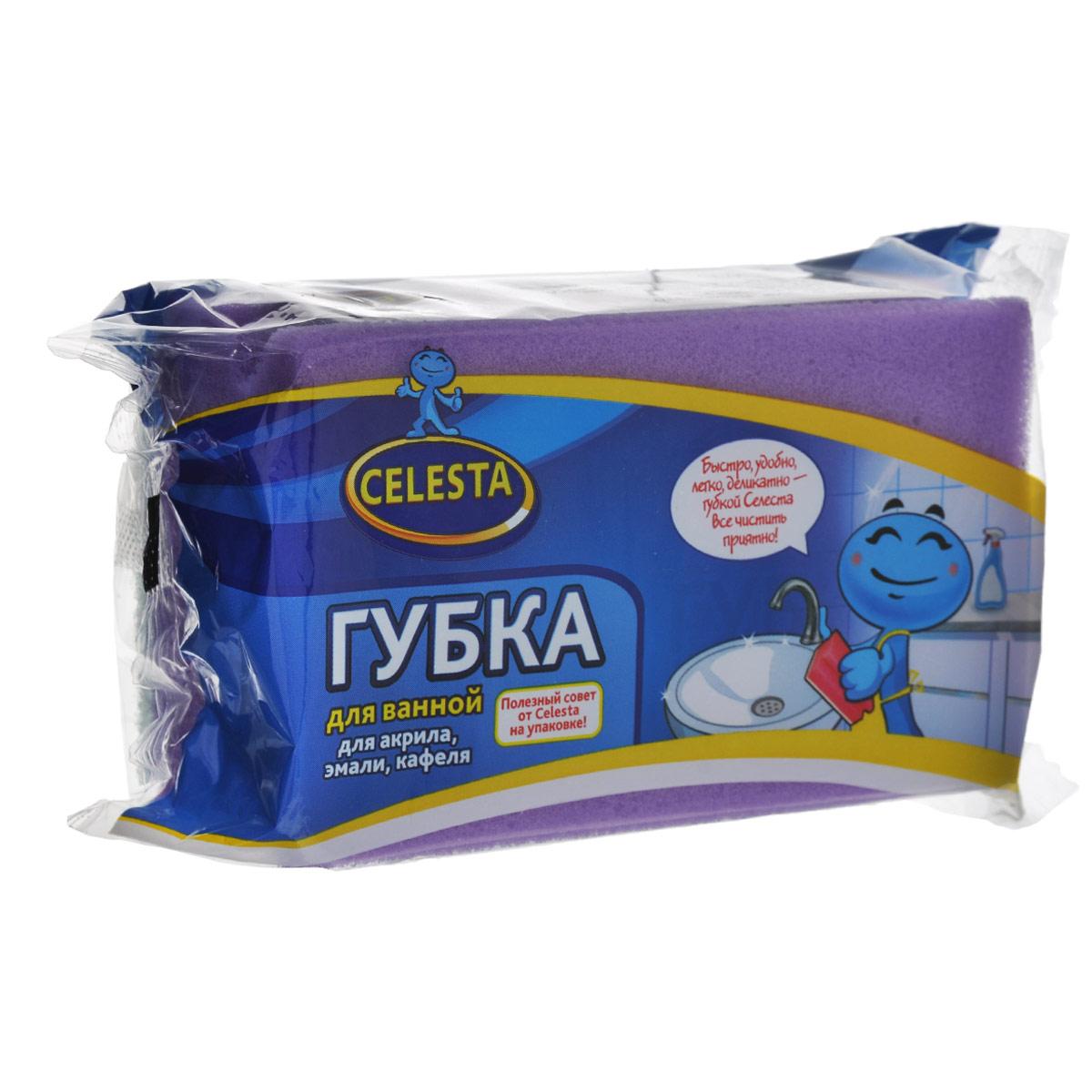 Губка для мытья ванной Celesta, цвет: фиолетовый4499 фиолетовыйГубка для ванной Celesta, изготовленная из поролона и фибры, бережно и чисто поможет помыть ванну из акрила, эмали, кафеля. Жесткий слой легко справляется с сильными загрязнениями.