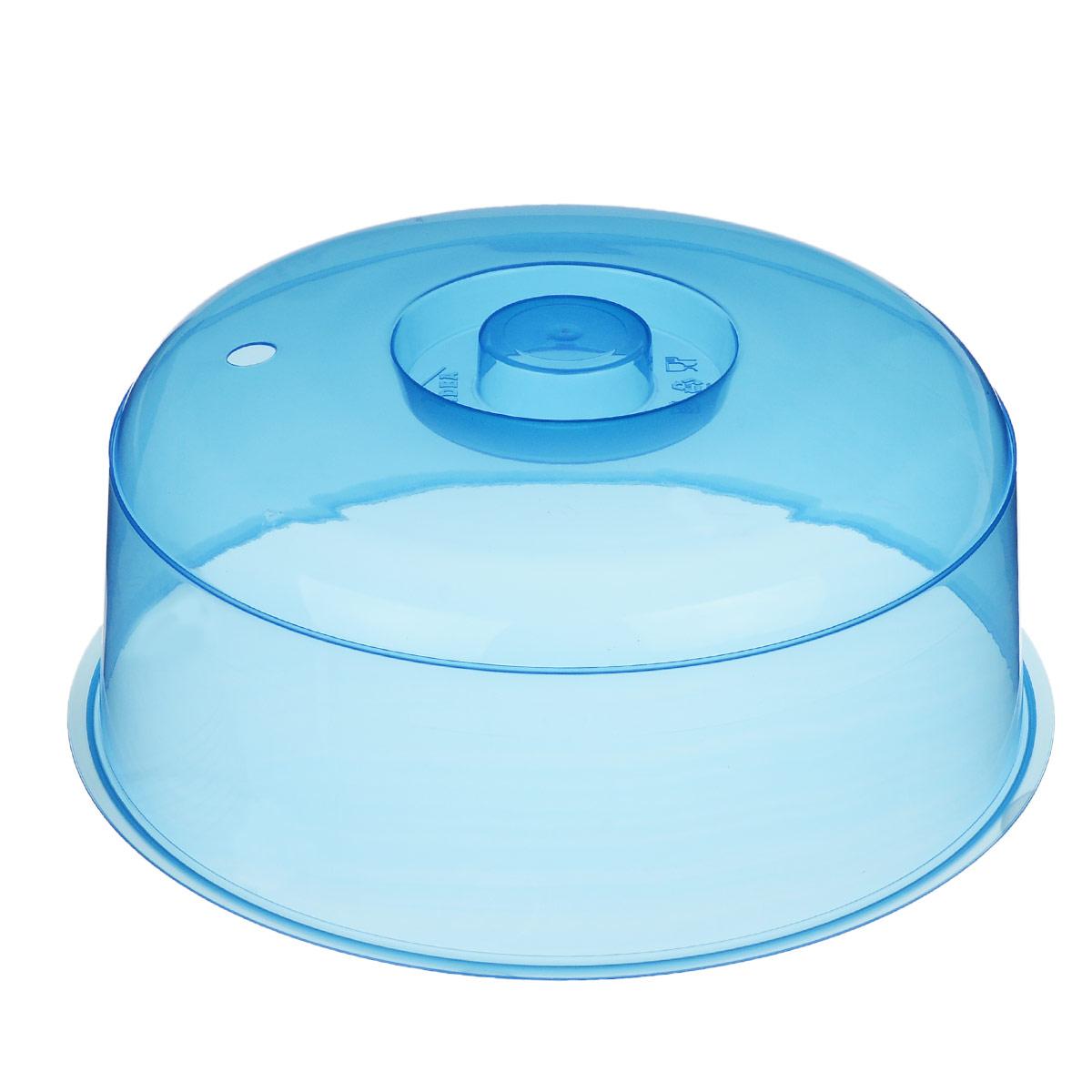 Крышка для микроволновой печи Idea, цвет: синий, диаметр 24,5 смМ 1415Крышка для микроволновой печи Idea изготовлена из высококачественного прозрачного полипропилена. Изделие предназначено для разогрева пищевых продуктов в микроволновой печи. Просто накройте блюдо крышкой и поставьте в микроволновую печь. Пища разогреется быстрее, а внутренние стенки печи останутся чистыми.