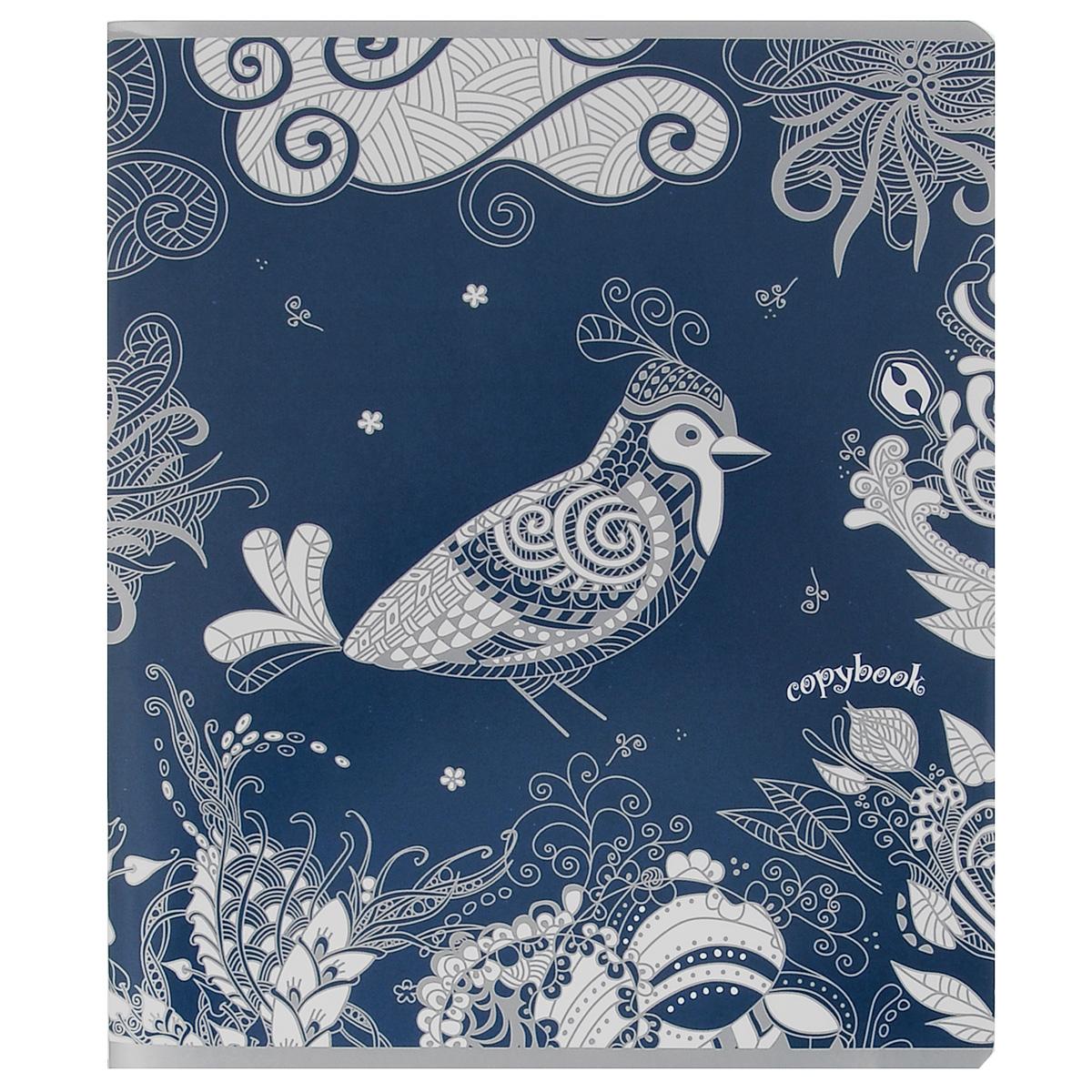 Тетрадь Сказочные птицы, цвет: синий, белый, 96 листов. 37603_137603_1Тетрадь Сказочные птицы прекрасно подойдет как студенту, так и школьнику. Обложка тетради с закругленными углами выполнена из плотной бумаги и оформлена изображением волшебной птички. Внутренний блок состоит из 96 листов белой бумаги. Стандартная линовка в клетку дополнена полями, совпадающими с лицевой и оборотной стороны листа.