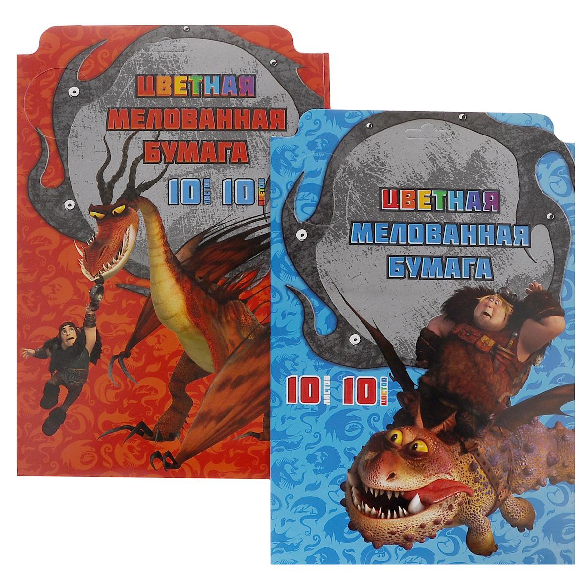 Набор цветной бумаги Dragons, 10 цветов, 2 штDR-CCP-10/10Набор цветной бумаги Dragons, идеально подойдет для занятий в детском саду, школе и дома. Цветная бумага с яркими красками обеспечит максимально удобный и увлекательный творческий процесс. Папка из мелованного картона с изображением героев мультфильма Как приручить дракона на обложке надежно защитит бумажные листы от повреждений. В набор входят цвета: серебро, золото, желтый, красный, малиновый, зеленый, голубой, оранжевый, коричневый, черный. В комплект входит два набора по 10 цветов. Формат листов А4.
