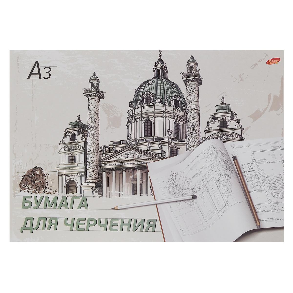 """Альбом для черчения """"Собор"""", 20 листов, формат А3. 6752-EAC"""