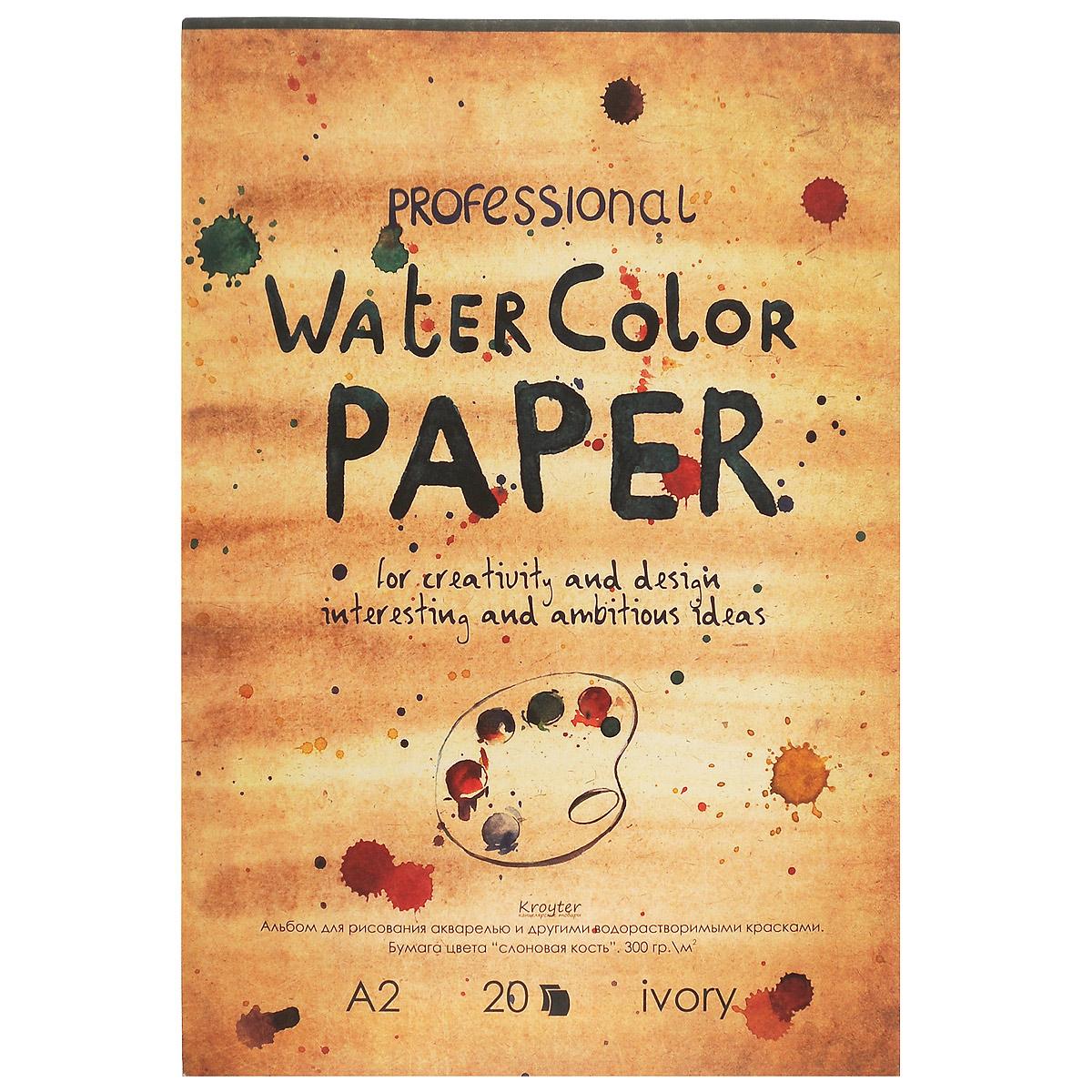Альбом для акварели Kroyter, 20 листов, формат А2. 0648706487Альбом для рисования акварелью Kroyter изготовлен из высококачественной бумаги, что позволяет карандашам, фломастерам и краскам ровно ложиться на поверхность и не растекаться по листу. Рисование в таких альбомах доставит маленьким художникам максимальное удовольствие. Обложка выполнена из мелованного картона с клеевым креплением. Рисование позволяет развивать творческие способности, кроме того, это увлекательный досуг. Плотность: 300 г/м2.