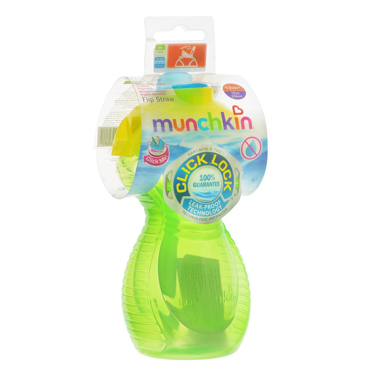 Бутылочка-поильник Munchkin