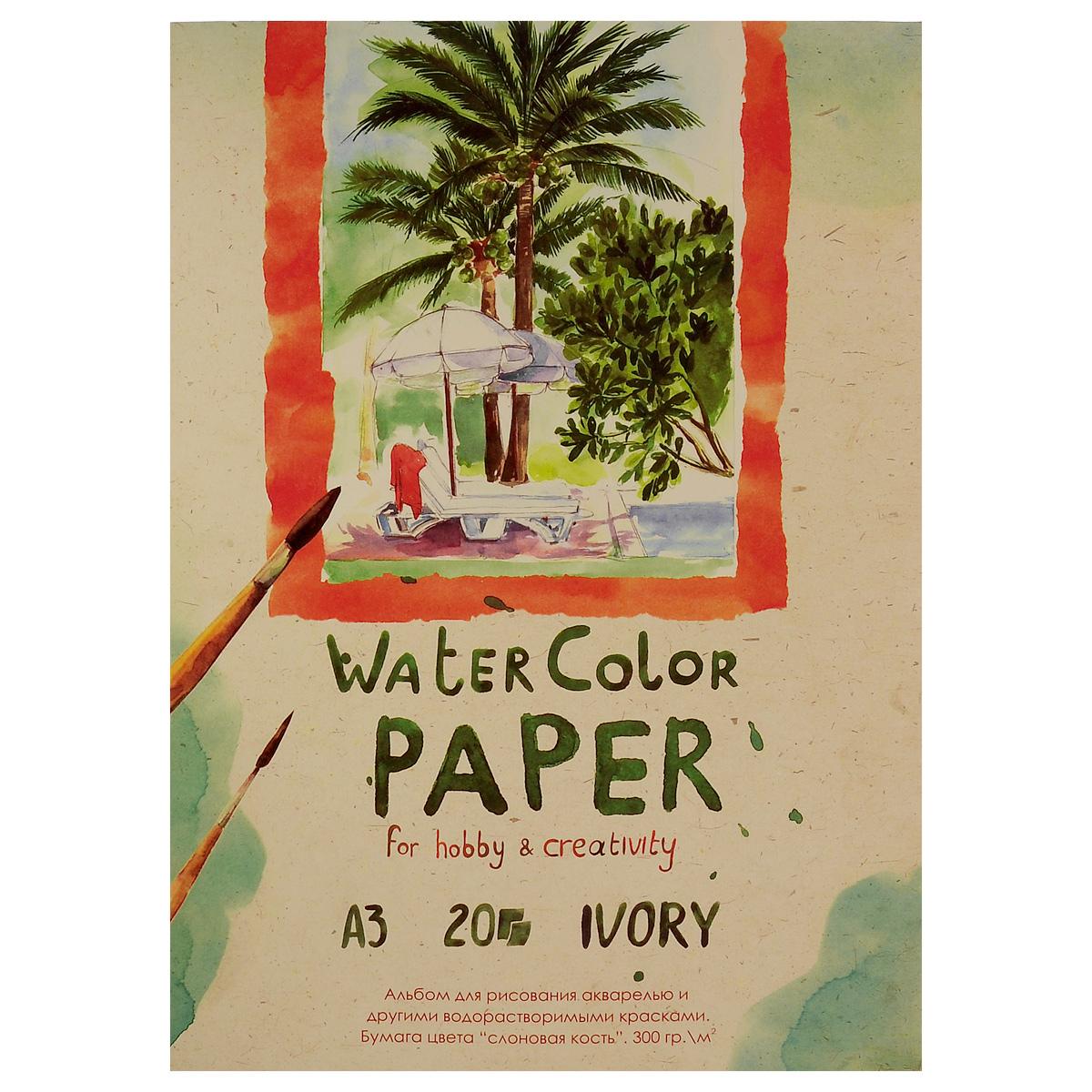 Альбом для акварели Kroyter, 20 листов, формат А306463Альбом для рисования акварелью Kroyter изготовлен из высококачественной бумаги цвета слоновой кости, что позволяет карандашам, фломастерам и краскам ровно ложиться на поверхность и не растекаться по листу. Рисование в таких альбомах доставит маленьким художникам максимальное удовольствие. Обложка выполнена из мелованного картона с клеевым креплением. Рисование позволяет развивать творческие способности, кроме того, это увлекательный досуг. Плотность: 300 г/м2.