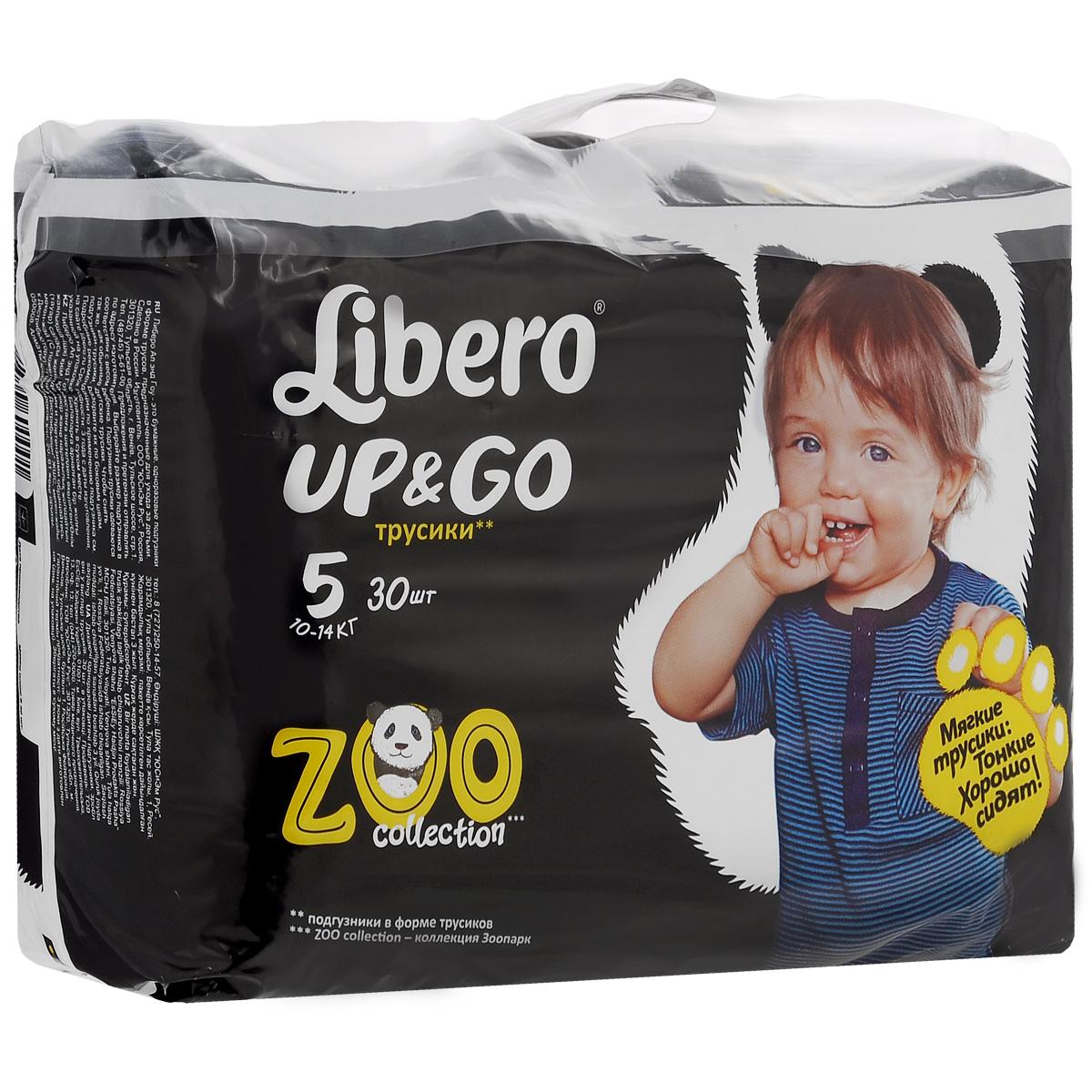 Libero Подгузники-трусики Up&Go Zoo Collection (10-14 кг) 30 шт6356Libero Up&Go - мягкие и удобные трусики. Созданы специально для активных малышей, тонкие и хорошо сидят, не стесняя движений. Попробуйте Libero Up&Go, если ваш малыш уже активно ползает или начинает ходить. Удобно одевать как обычные трусики. Благодаря мягкому эластичному пояску сидят как детские трусики и дарят комфорт в движении. Хорошо впитывают как обычные подгузники. После использования они легко снимаются при разрывании боковых швов, а клеящая лента позволяет их свернуть. Размер 5, 10-14 кг Смена подгузника не будет скучной, ведь в каждой упаковке Libero Up&Go вы найдете разные дизайны трусиков!