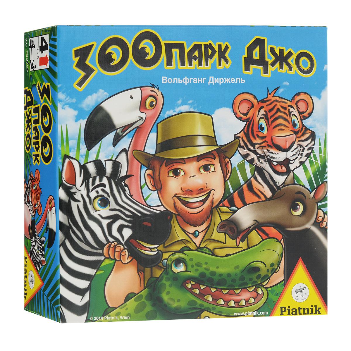 Настольная игра Piatnik Зоопарк Джо792793Настольная игра Piatnik Зоопарк Джо - это веселая настольная детская игра, которая подарит вам немало веселых минут! У смотрителя зоопарка Джо беда - часть животных сбежала из зоопарка и спряталась в укрытиях. Помогите ему найти фламинго, зебру, крокодила, муравьеда и тигра, попутно получая лакомства для найденных зверюшек. Окунитесь в круговорот приключений и азарта и узнайте, кто сможет найти сбежавших животных быстрее всех! В состав игры входят: 10 карточек с животными, 25 карточек для ставок, 30 кусочков корма, фигурка Джо, кубик, правила игры. Количество игроков: 2-5.