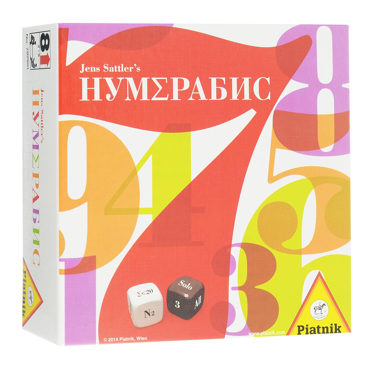 Настольная игра Piatnik Нумерабис792991Настольная игра Piatnik Нумерабис отлично подойдет для того, чтобы в веселой соревновательной форме закрепить знания простейших математических правил, а заодно потренировать память и навыки счета. В комплект игры входит: 49 карточек с числами от 1 до 49, два кубика, лист с наклейками на кубик, правила игры на русском языке. Используйте черный кубик для того, чтобы выбрать один из 3 вариантов игры, и белый кубик для того, чтобы выбрать задание. Выполняйте правильно задания, собирайте как можно больше карточек и станьте настоящим чемпионом и повелителем цифр в настольной игре Нумерабис!